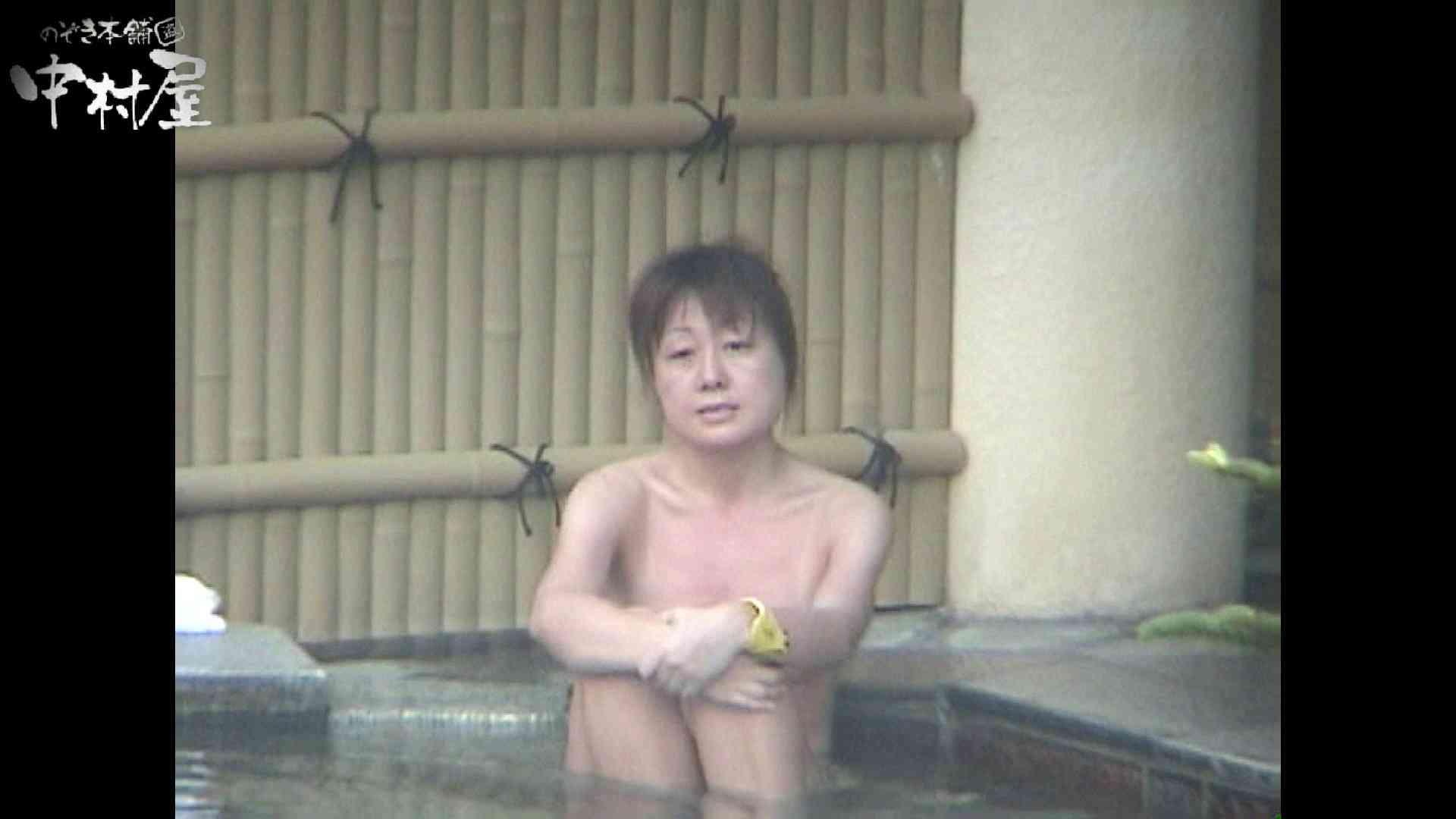 Aquaな露天風呂Vol.958 HなOL   露天  102pic 25