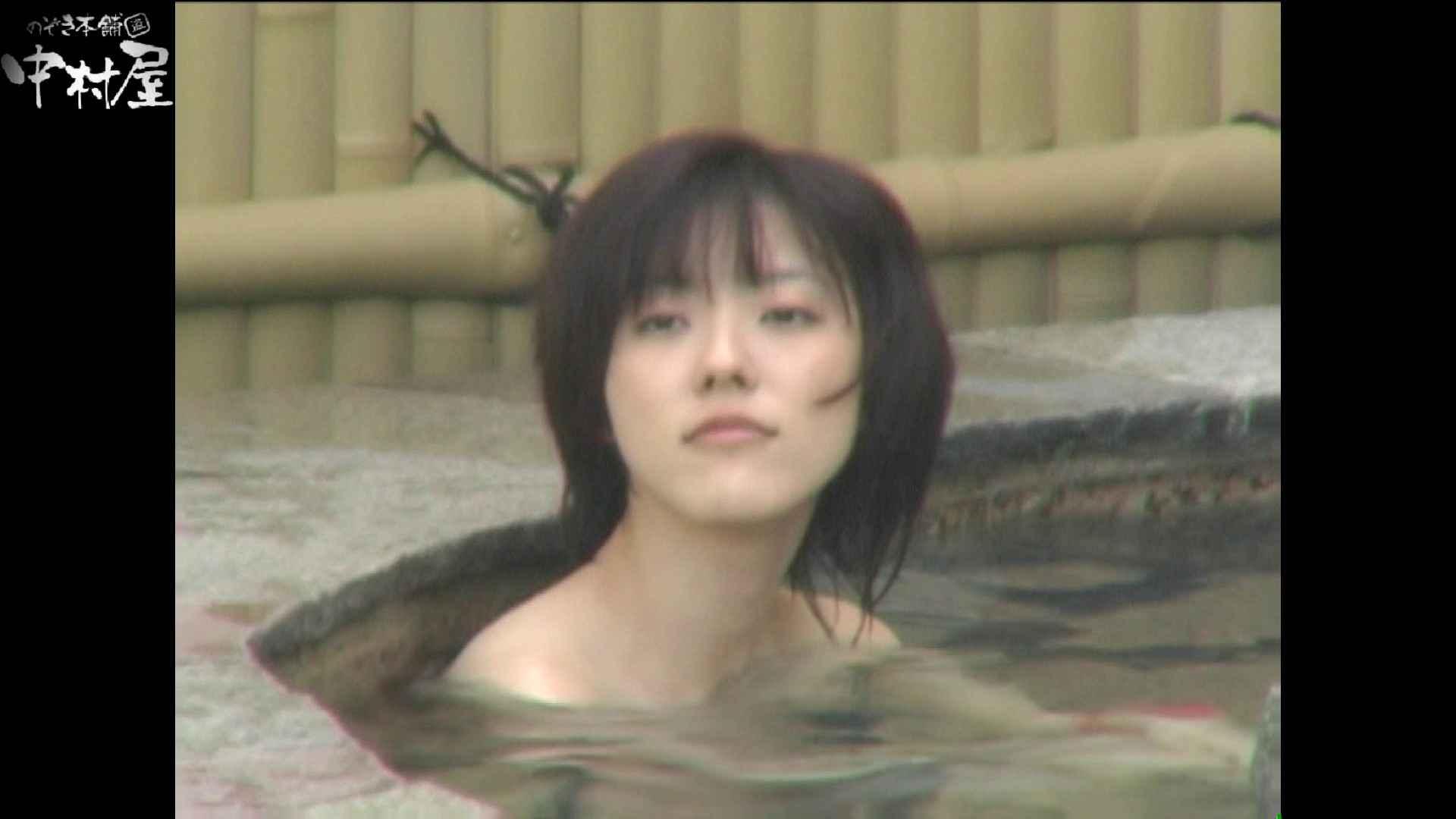 Aquaな露天風呂Vol.975 HなOL | 露天  54pic 2