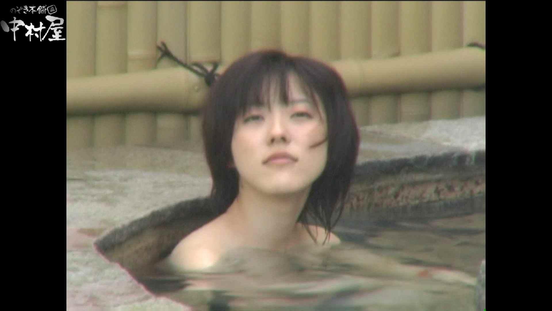 Aquaな露天風呂Vol.975 HなOL | 露天  54pic 3