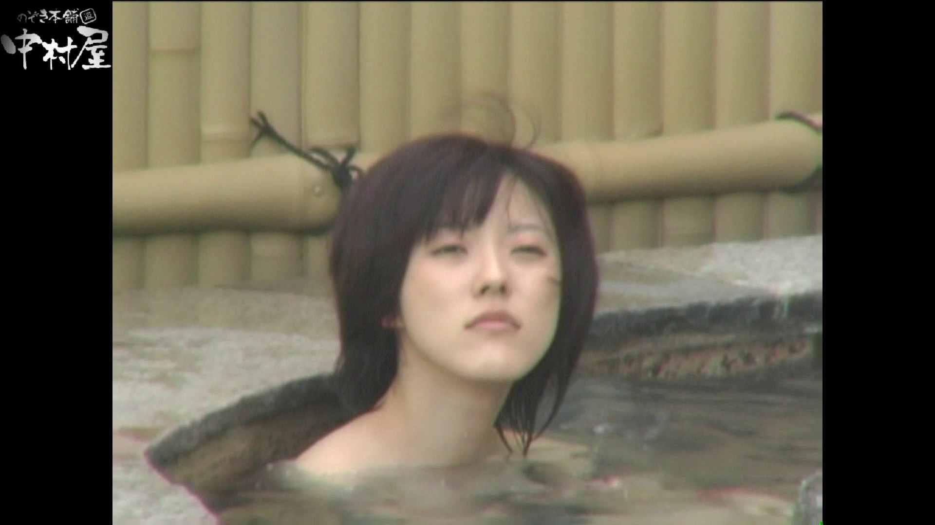 Aquaな露天風呂Vol.975 HなOL | 露天  54pic 4