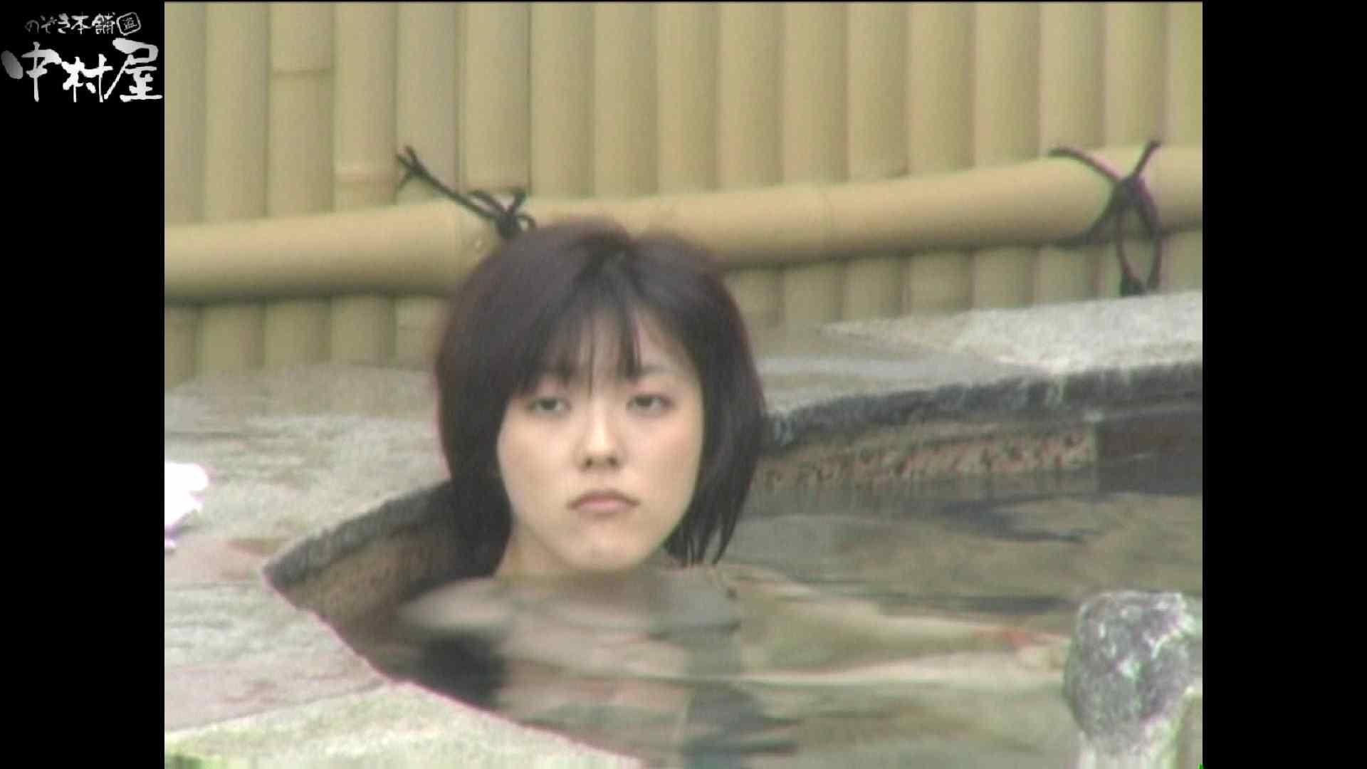 Aquaな露天風呂Vol.975 HなOL | 露天  54pic 5