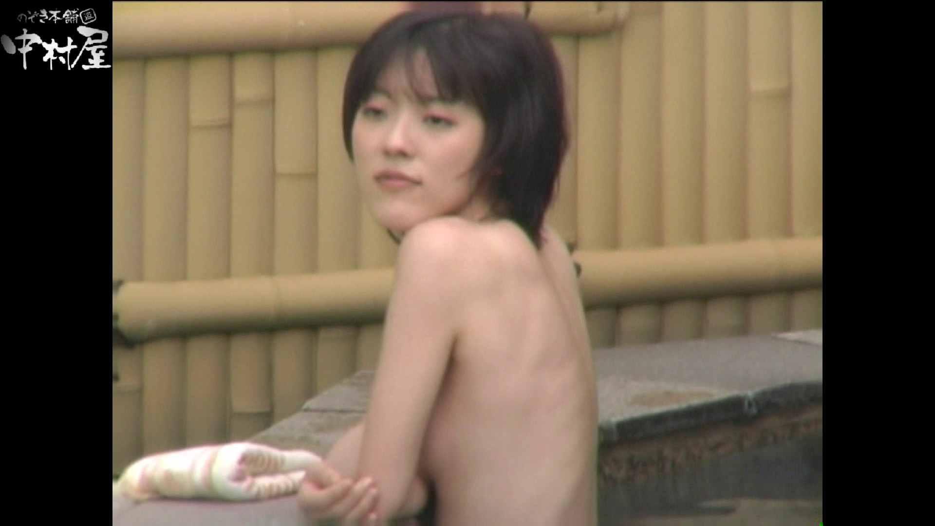 Aquaな露天風呂Vol.975 HなOL | 露天  54pic 11