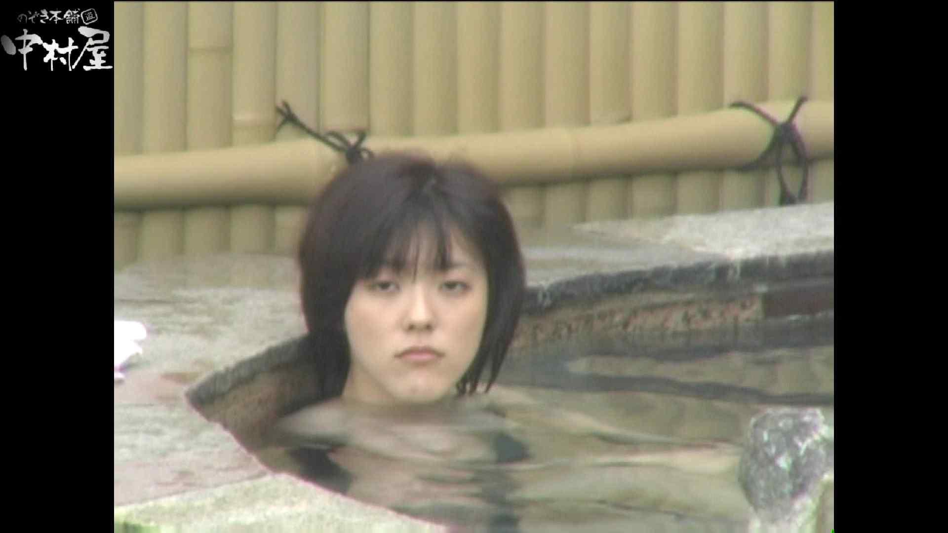 Aquaな露天風呂Vol.975 HなOL | 露天  54pic 12