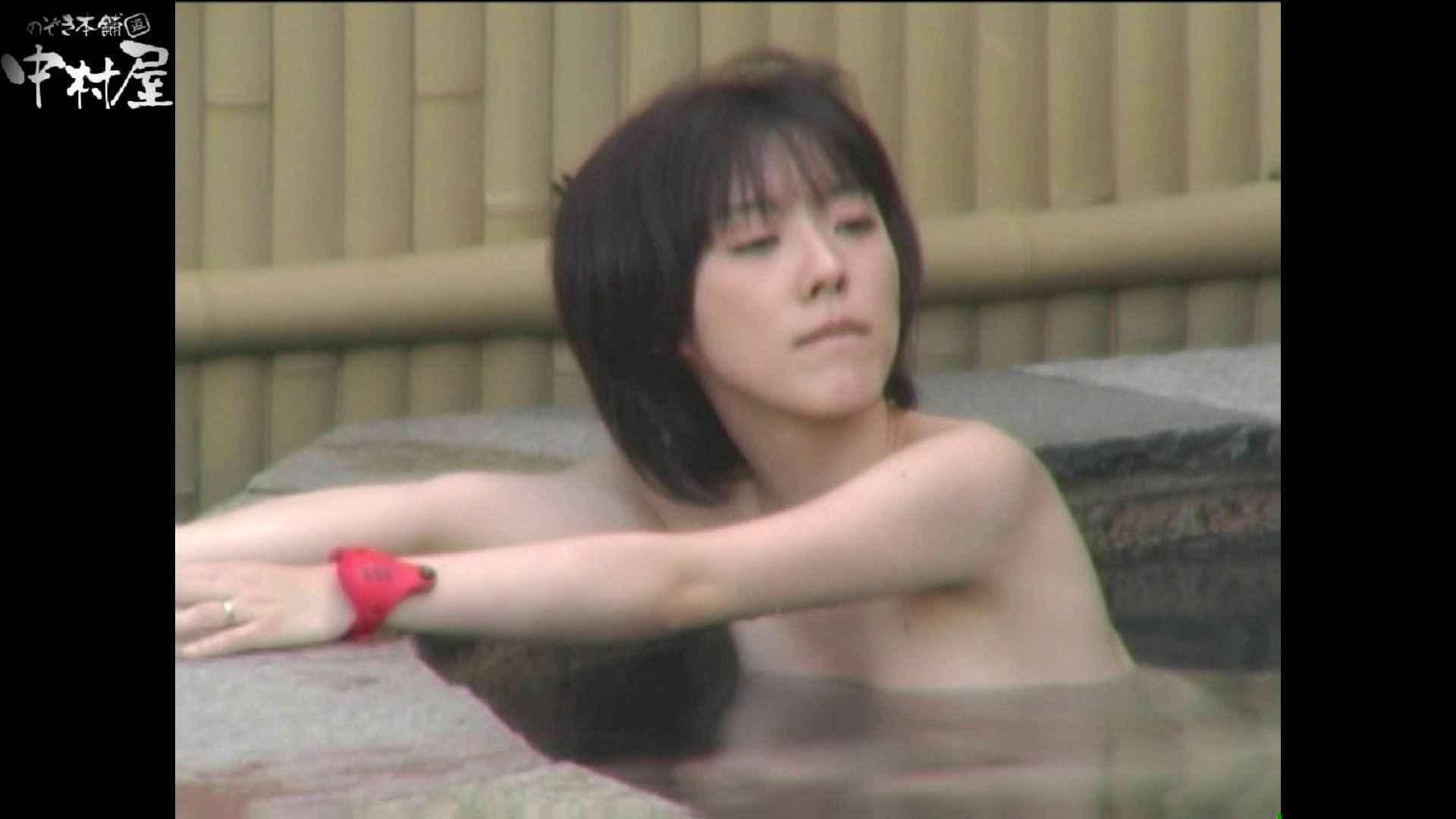 Aquaな露天風呂Vol.975 HなOL | 露天  54pic 17