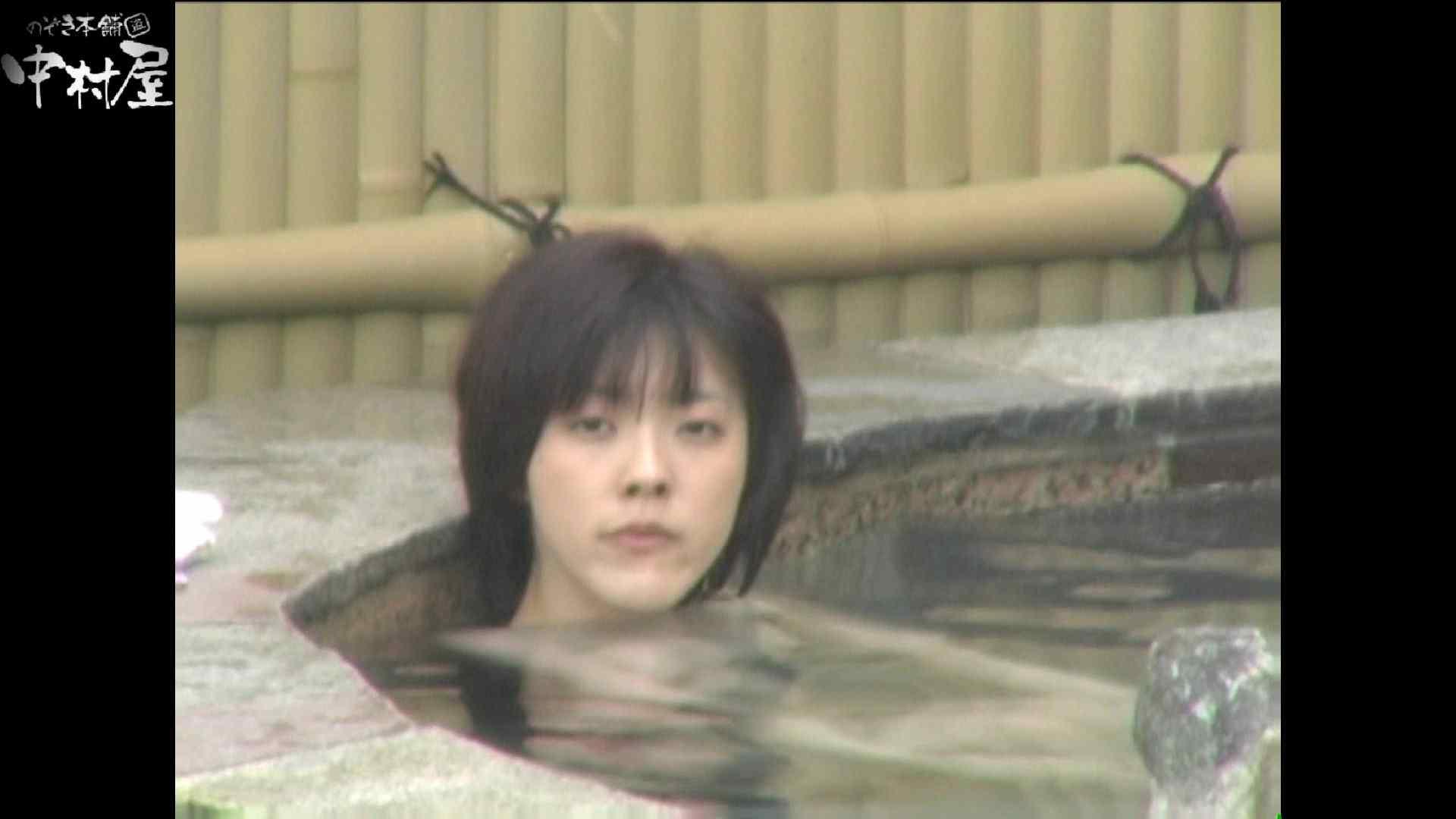 Aquaな露天風呂Vol.975 HなOL | 露天  54pic 19
