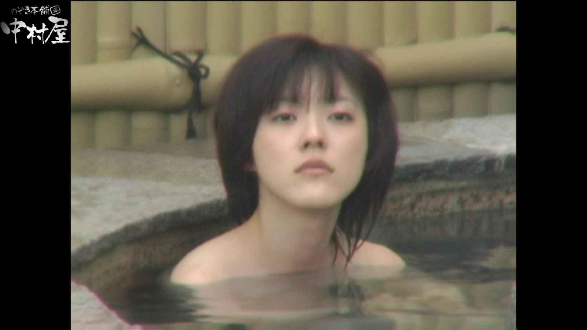 Aquaな露天風呂Vol.975 HなOL | 露天  54pic 21
