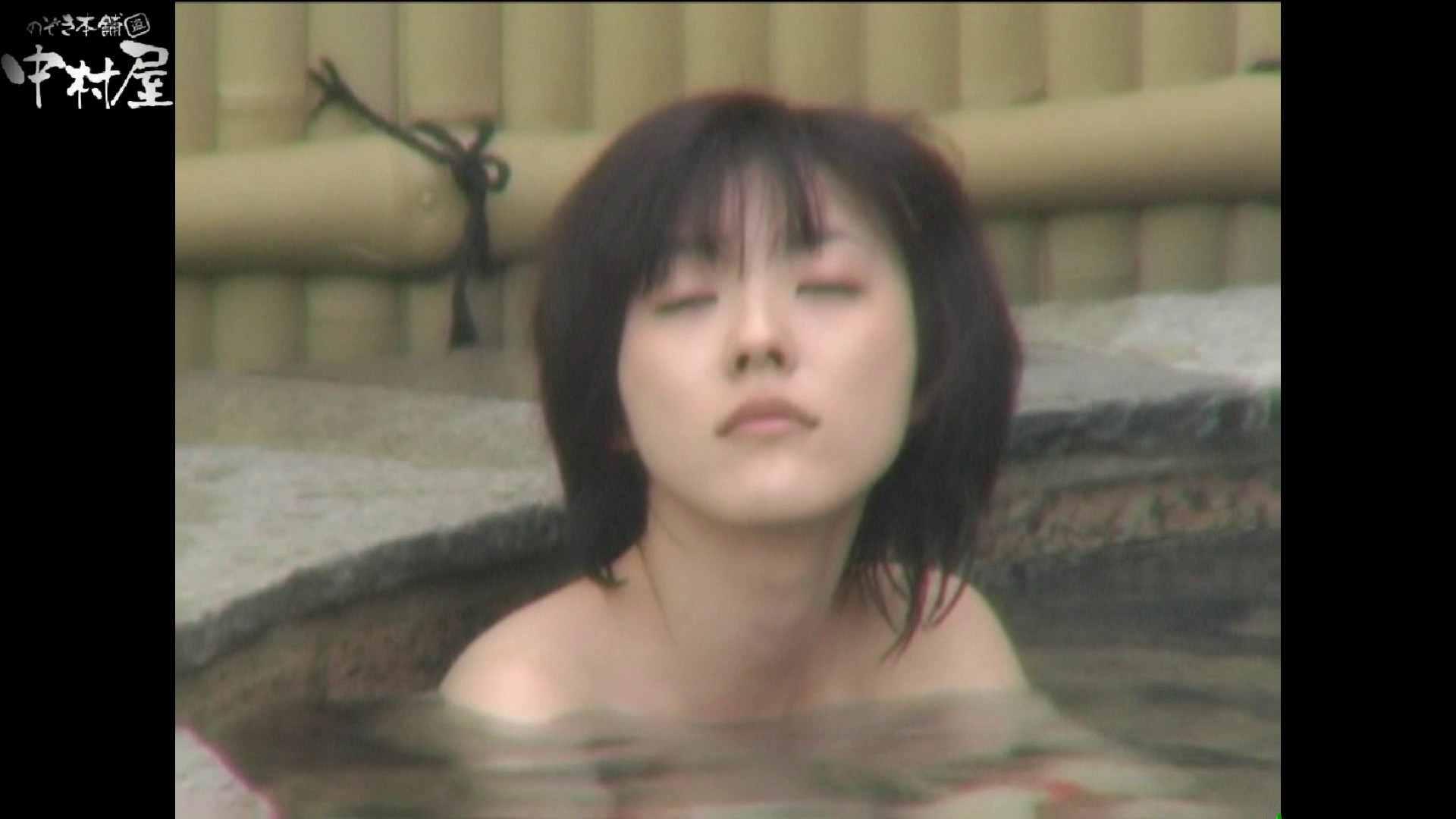 Aquaな露天風呂Vol.975 HなOL | 露天  54pic 23