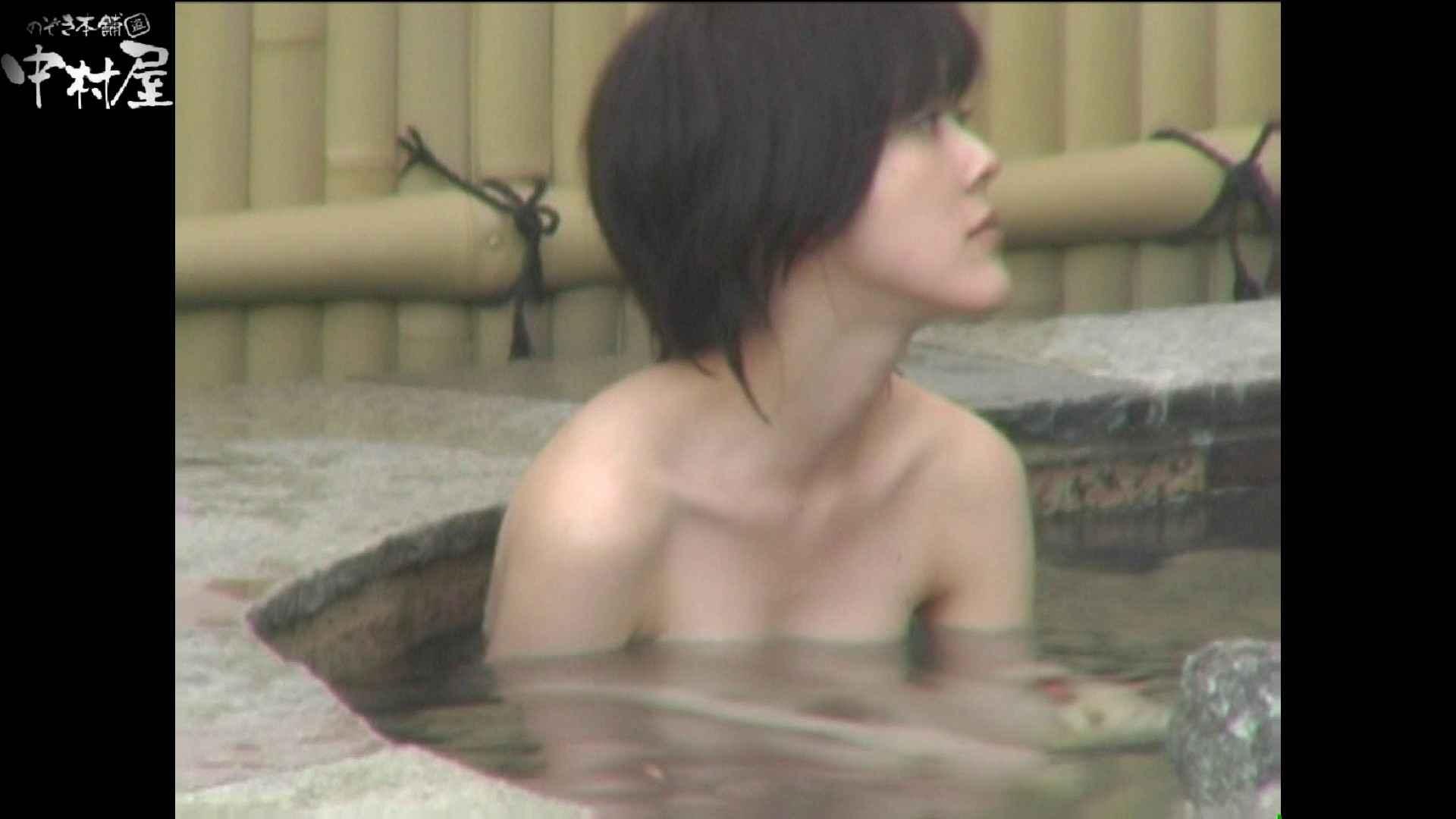 Aquaな露天風呂Vol.975 HなOL | 露天  54pic 24