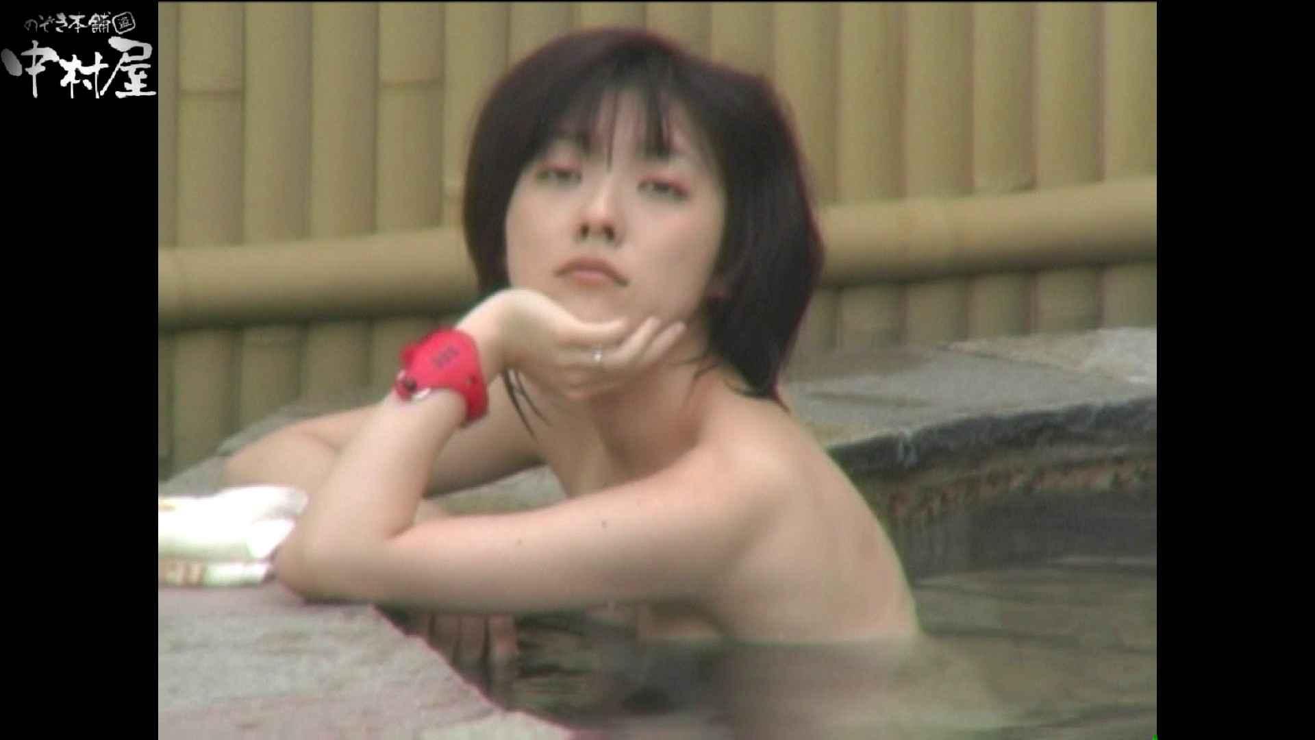 Aquaな露天風呂Vol.975 HなOL | 露天  54pic 29