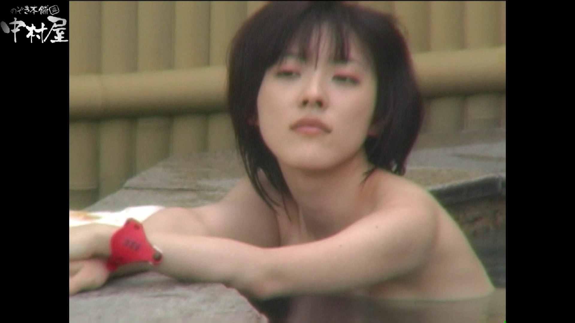 Aquaな露天風呂Vol.975 HなOL | 露天  54pic 30