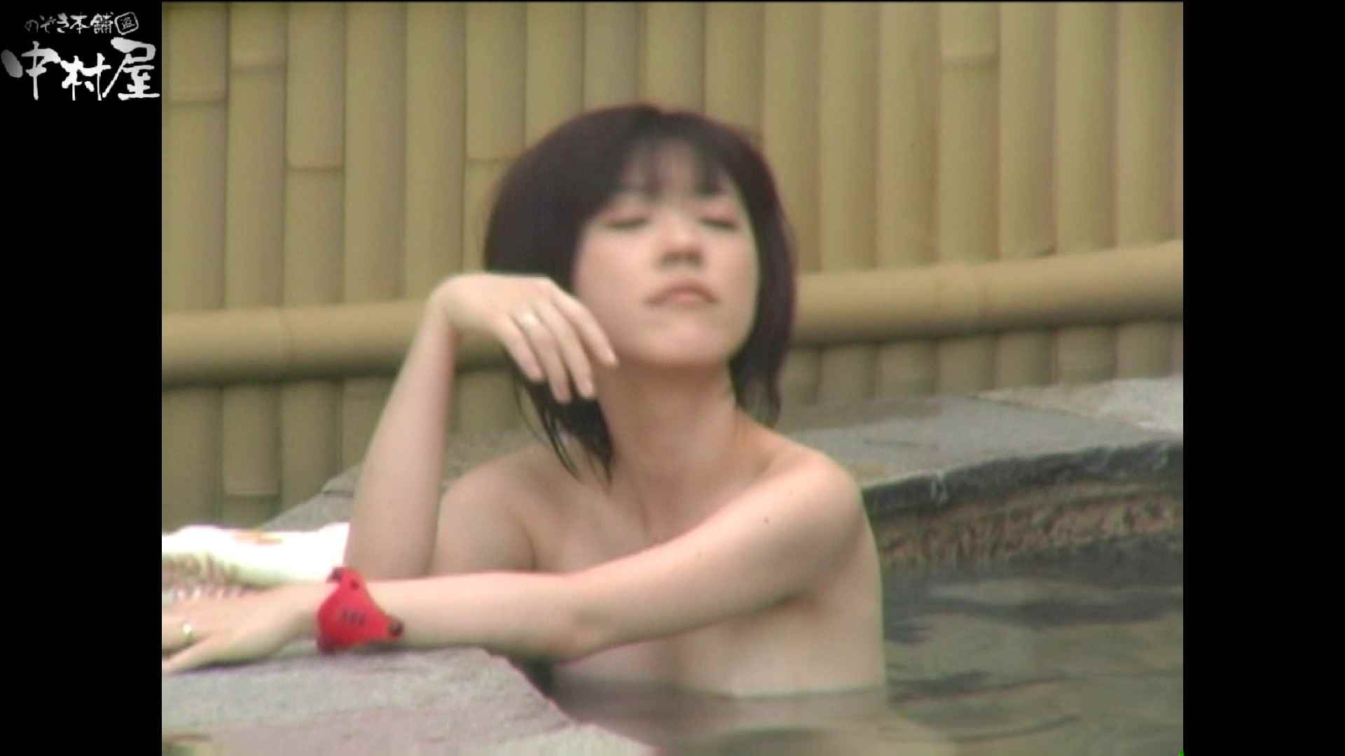 Aquaな露天風呂Vol.975 HなOL | 露天  54pic 32