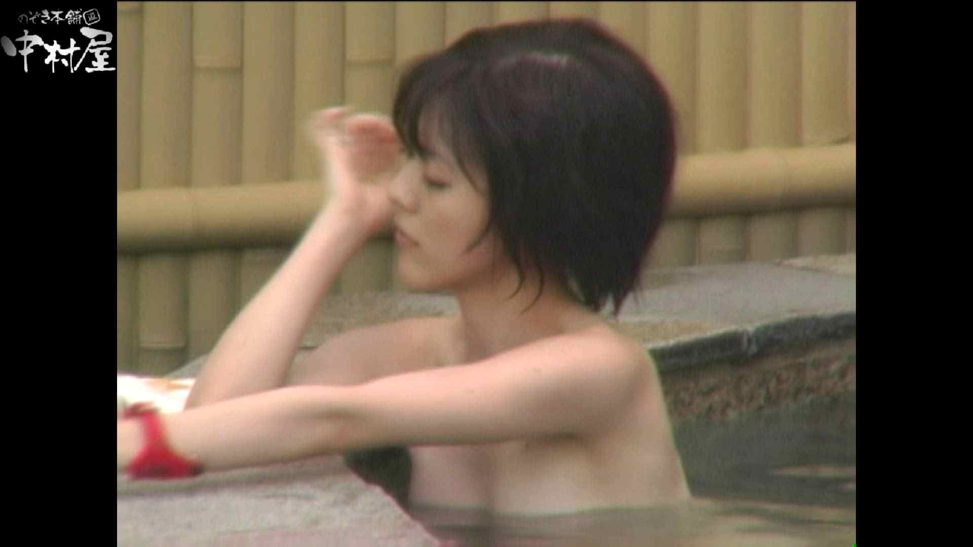 Aquaな露天風呂Vol.975 HなOL | 露天  54pic 35