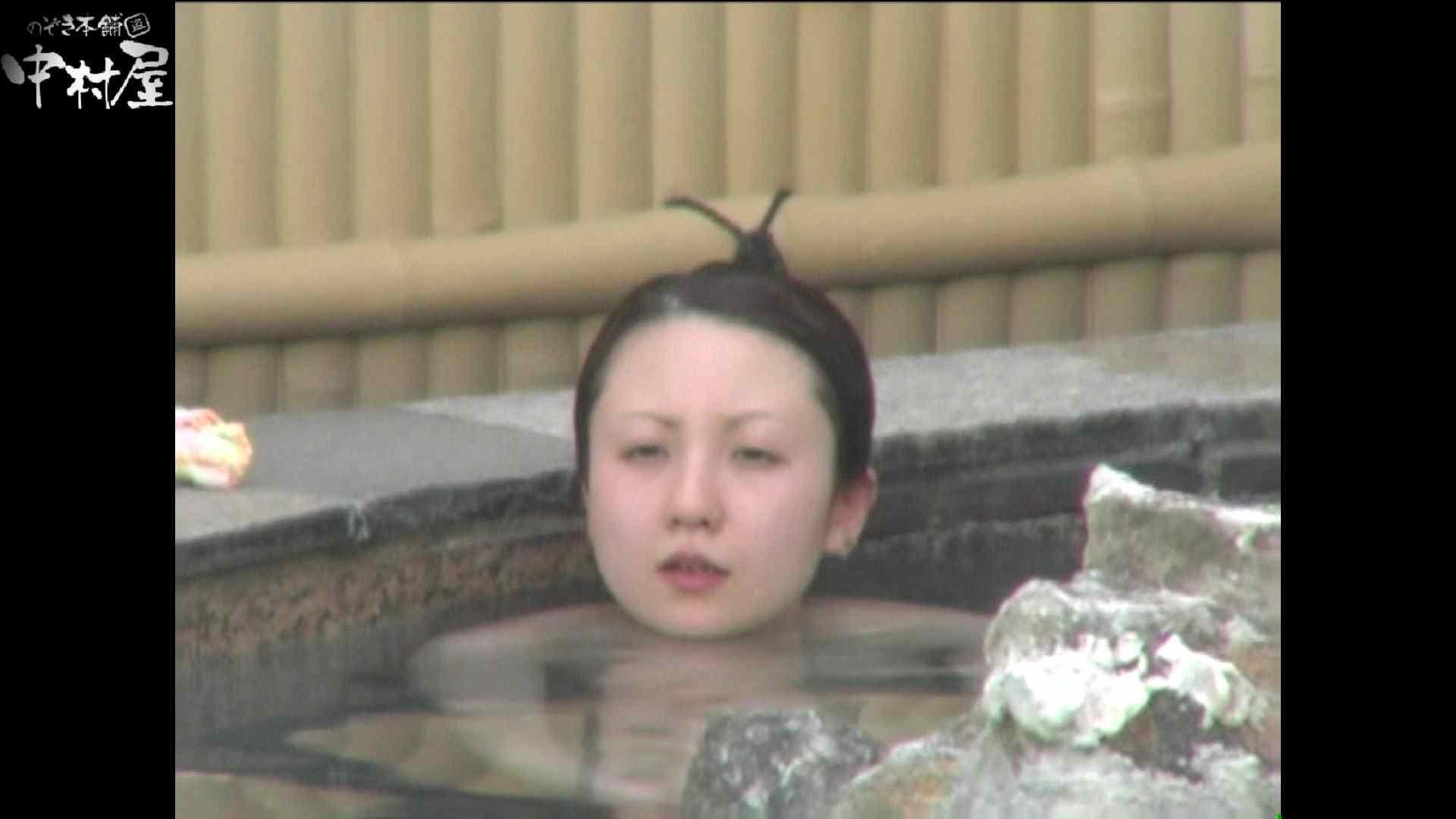 おまんこ:Aquaな露天風呂Vol.976:のぞき本舗 中村屋