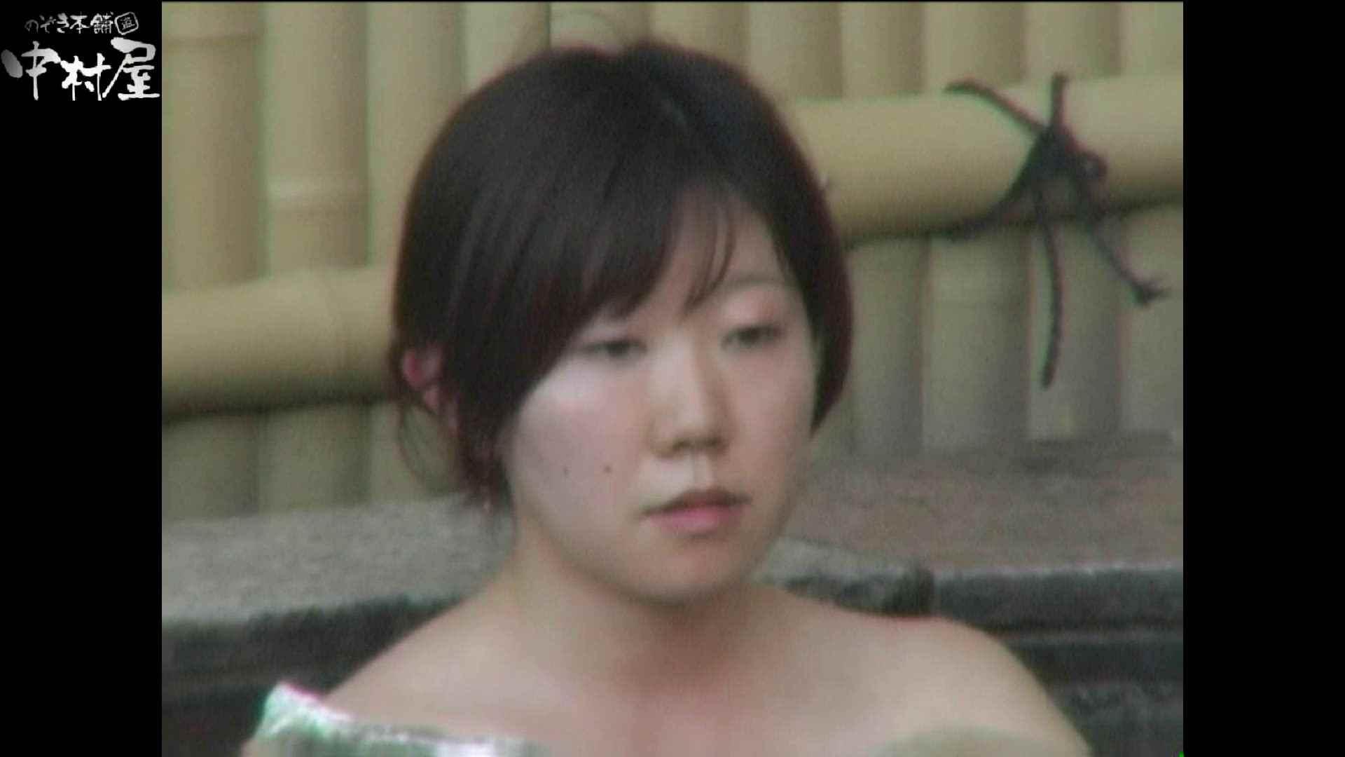 Aquaな露天風呂Vol.977 盗撮   露天  82pic 8
