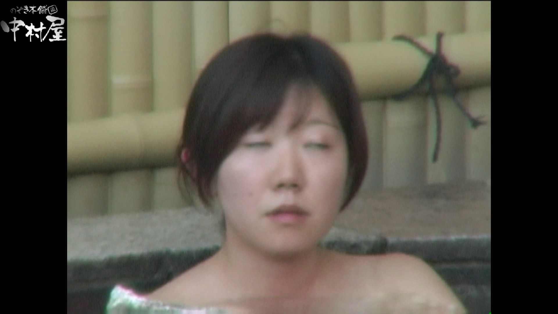 Aquaな露天風呂Vol.977 盗撮   露天  82pic 9