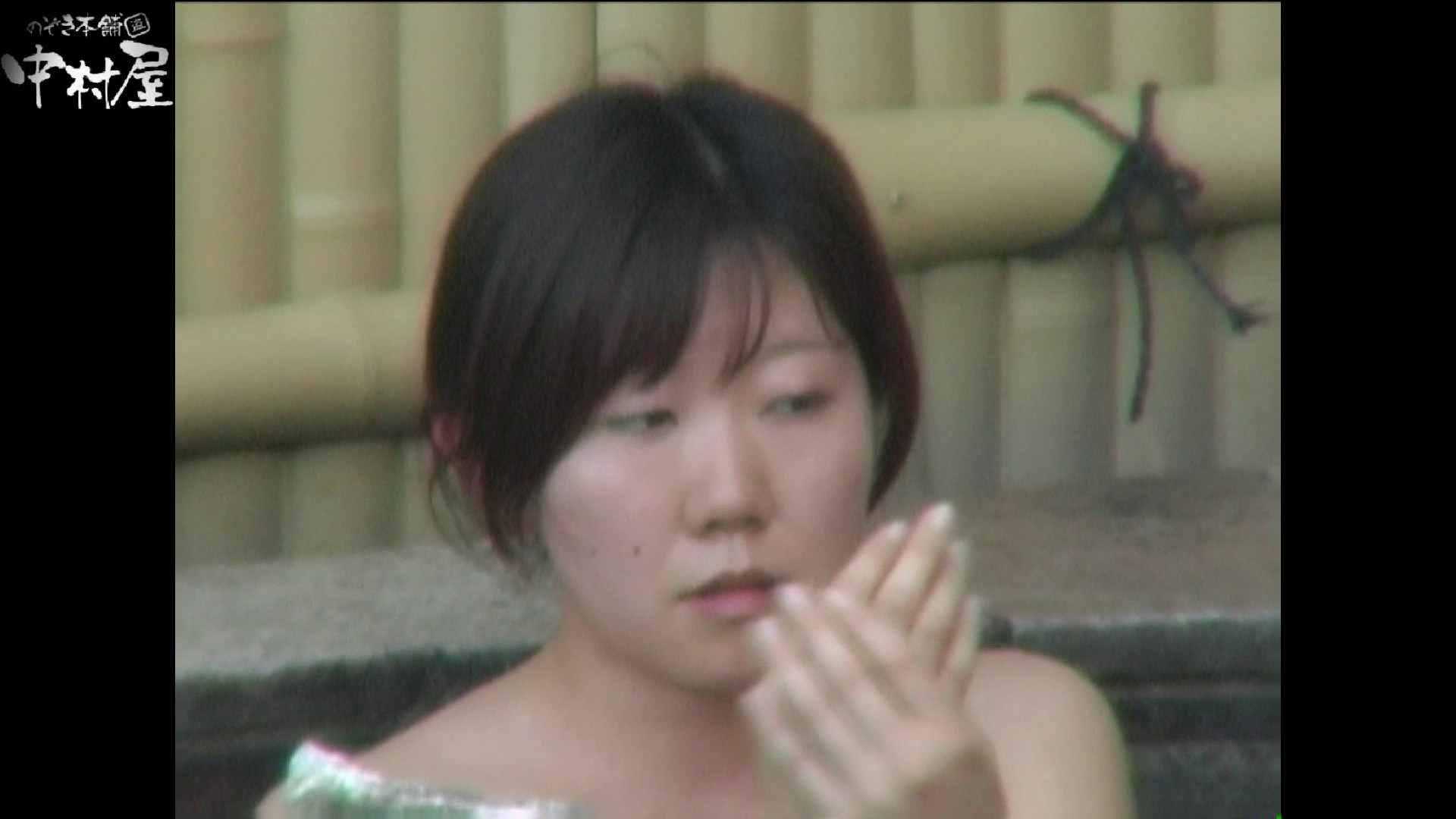 Aquaな露天風呂Vol.977 盗撮   露天  82pic 10