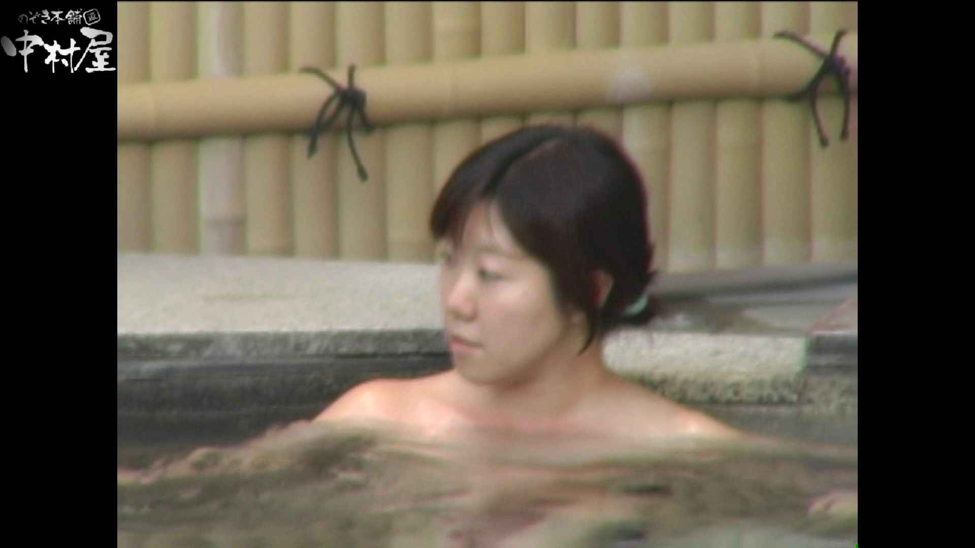 Aquaな露天風呂Vol.977 盗撮   露天  82pic 12