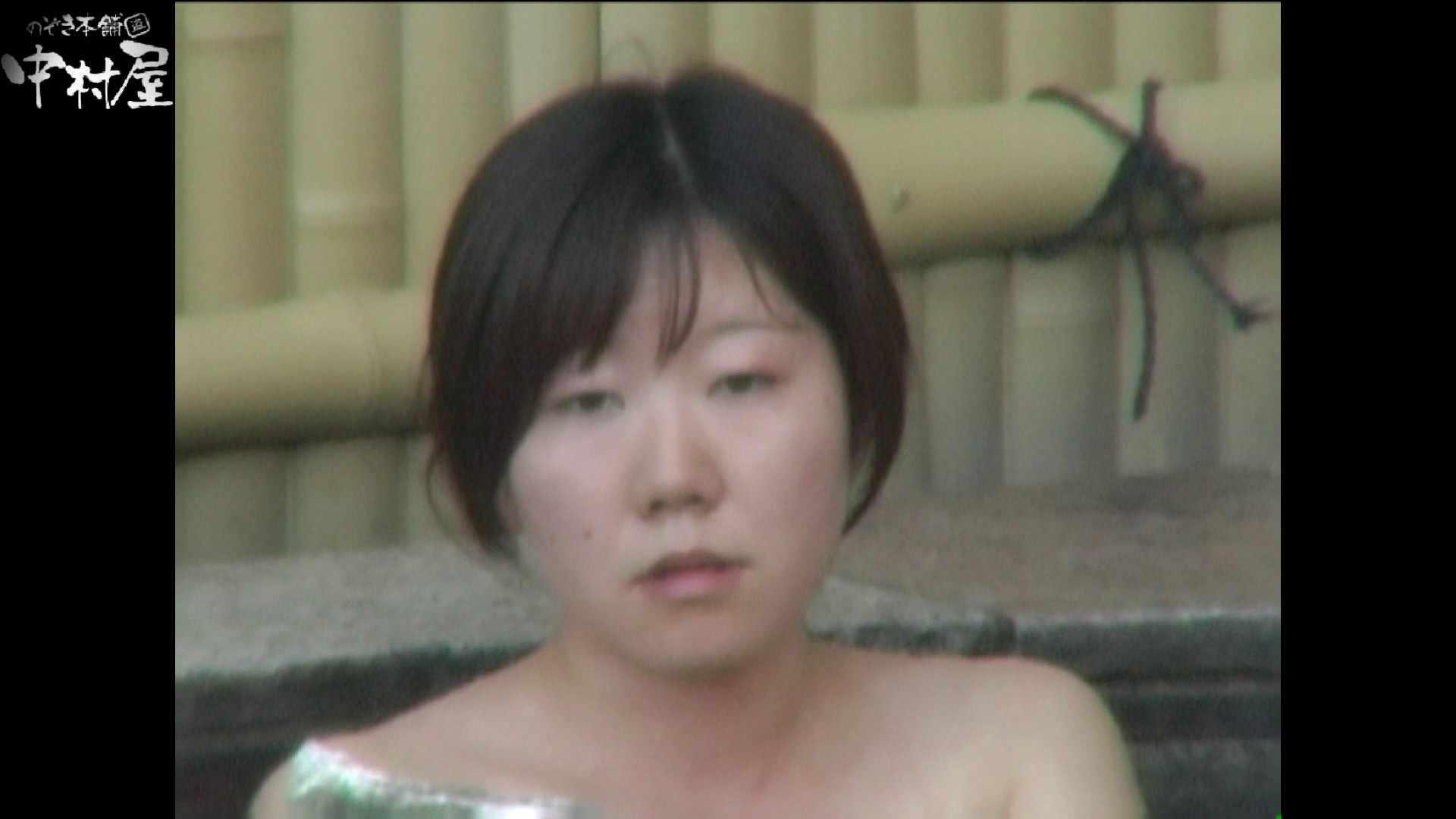 Aquaな露天風呂Vol.977 盗撮   露天  82pic 13