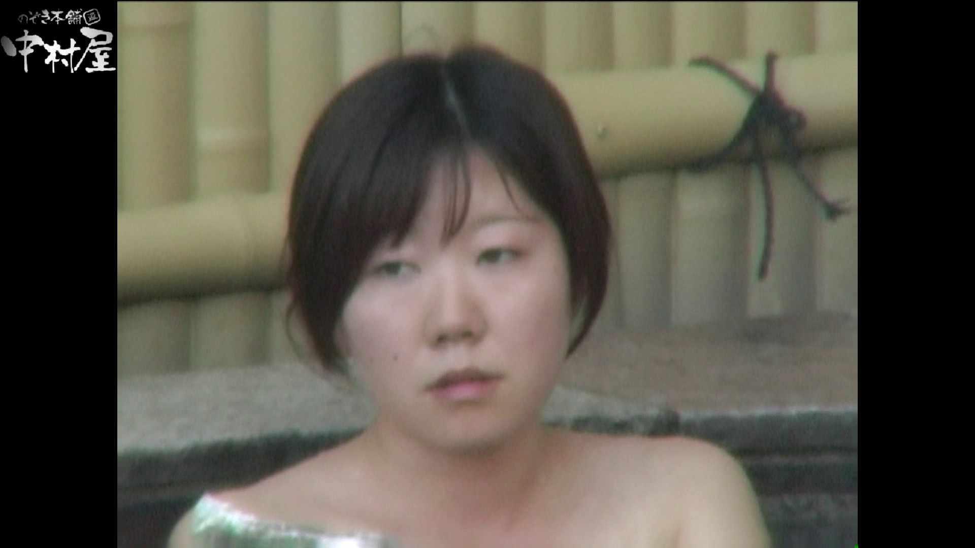 Aquaな露天風呂Vol.977 盗撮   露天  82pic 14