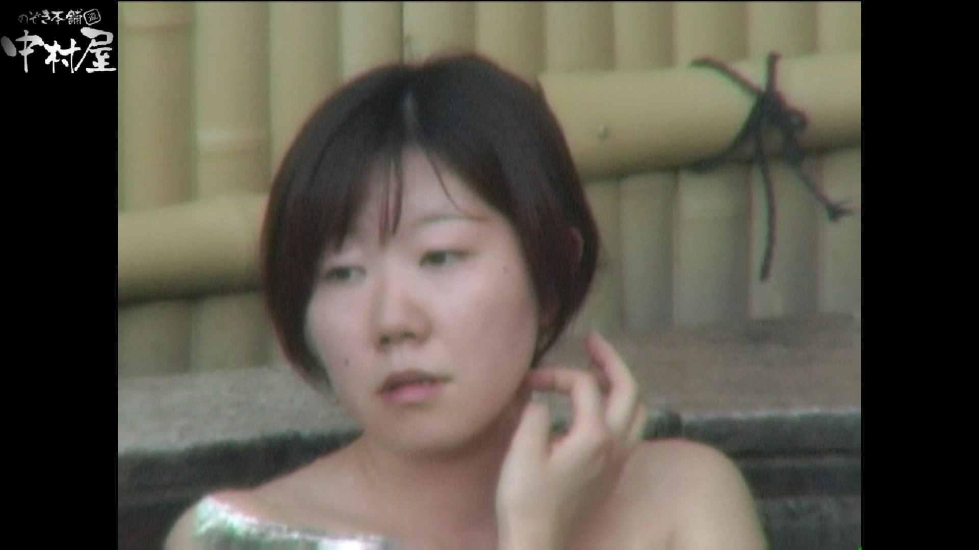 Aquaな露天風呂Vol.977 盗撮   露天  82pic 15
