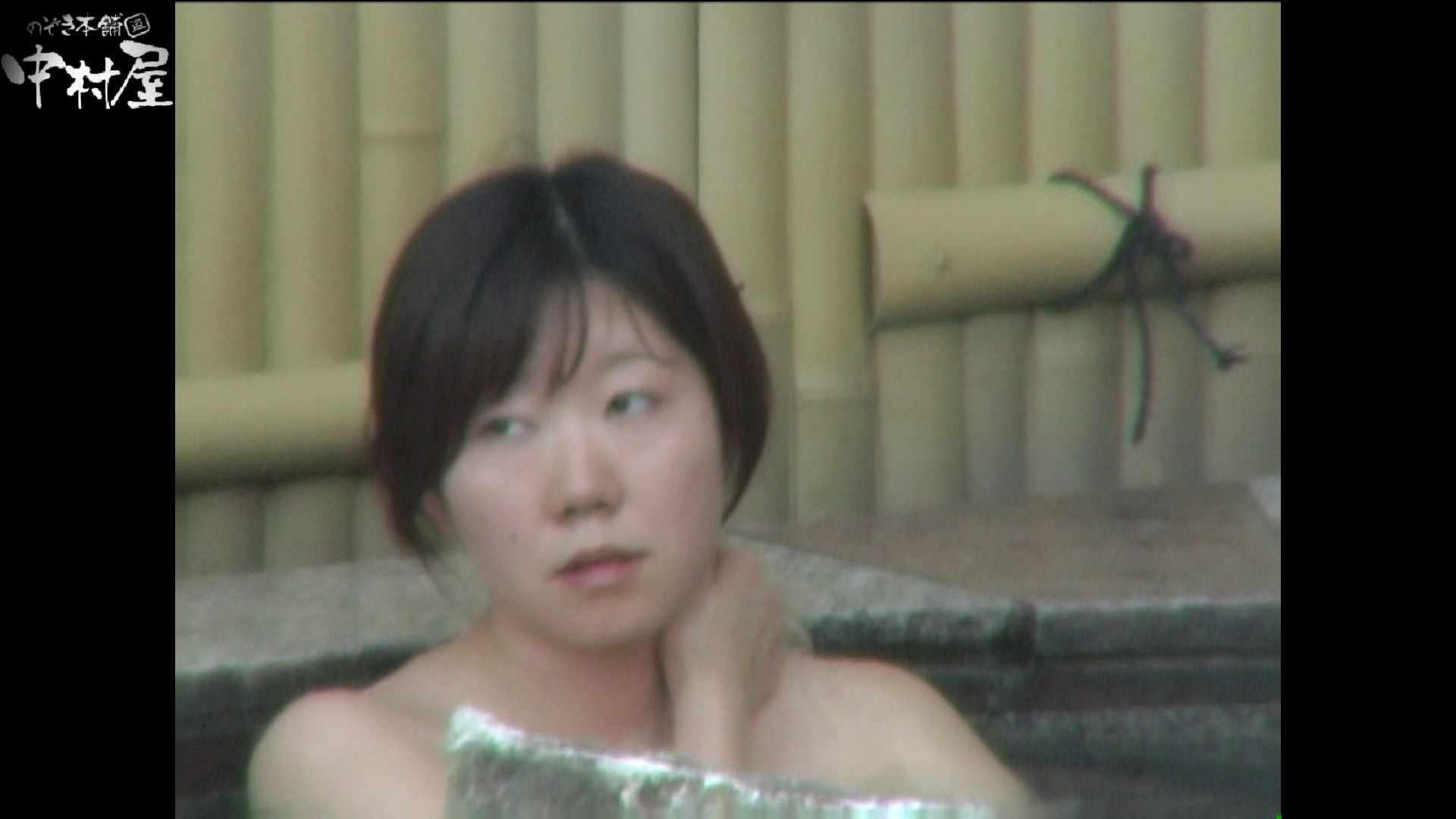 Aquaな露天風呂Vol.977 盗撮   露天  82pic 17