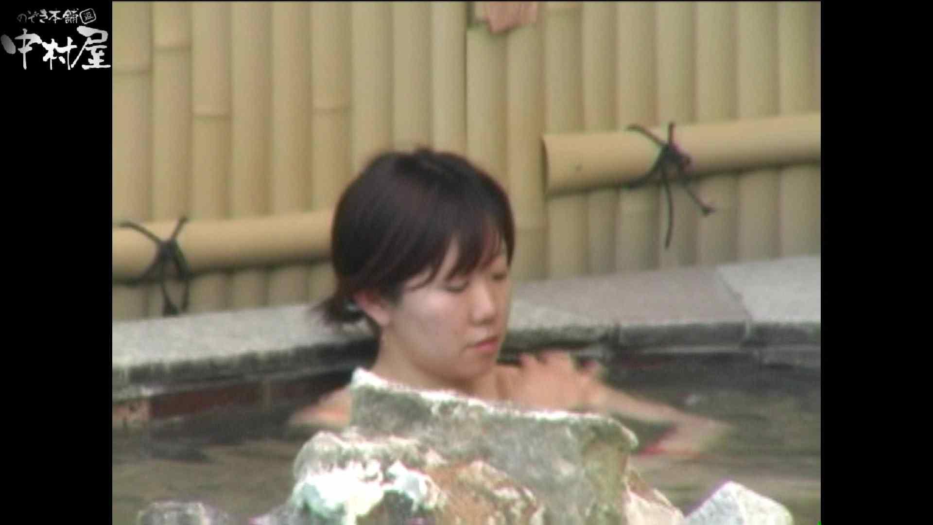 Aquaな露天風呂Vol.977 盗撮   露天  82pic 28
