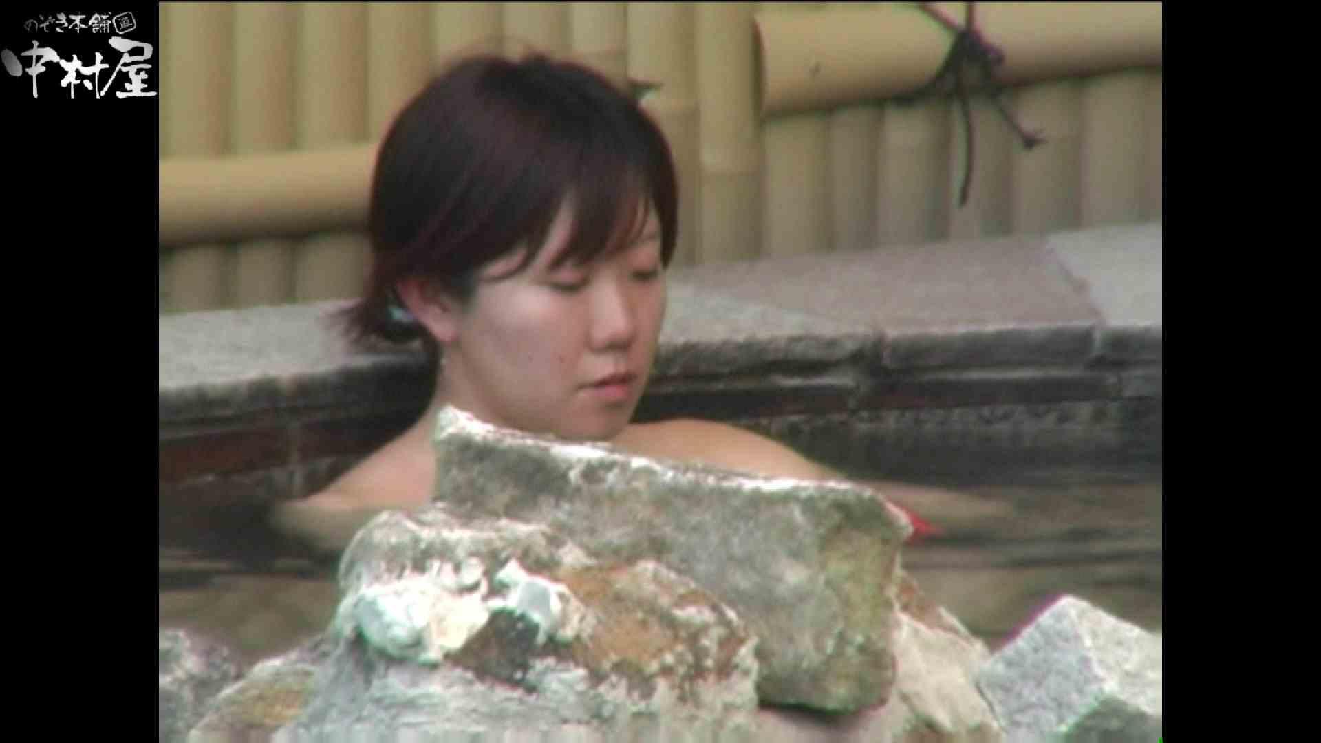Aquaな露天風呂Vol.977 盗撮   露天  82pic 30