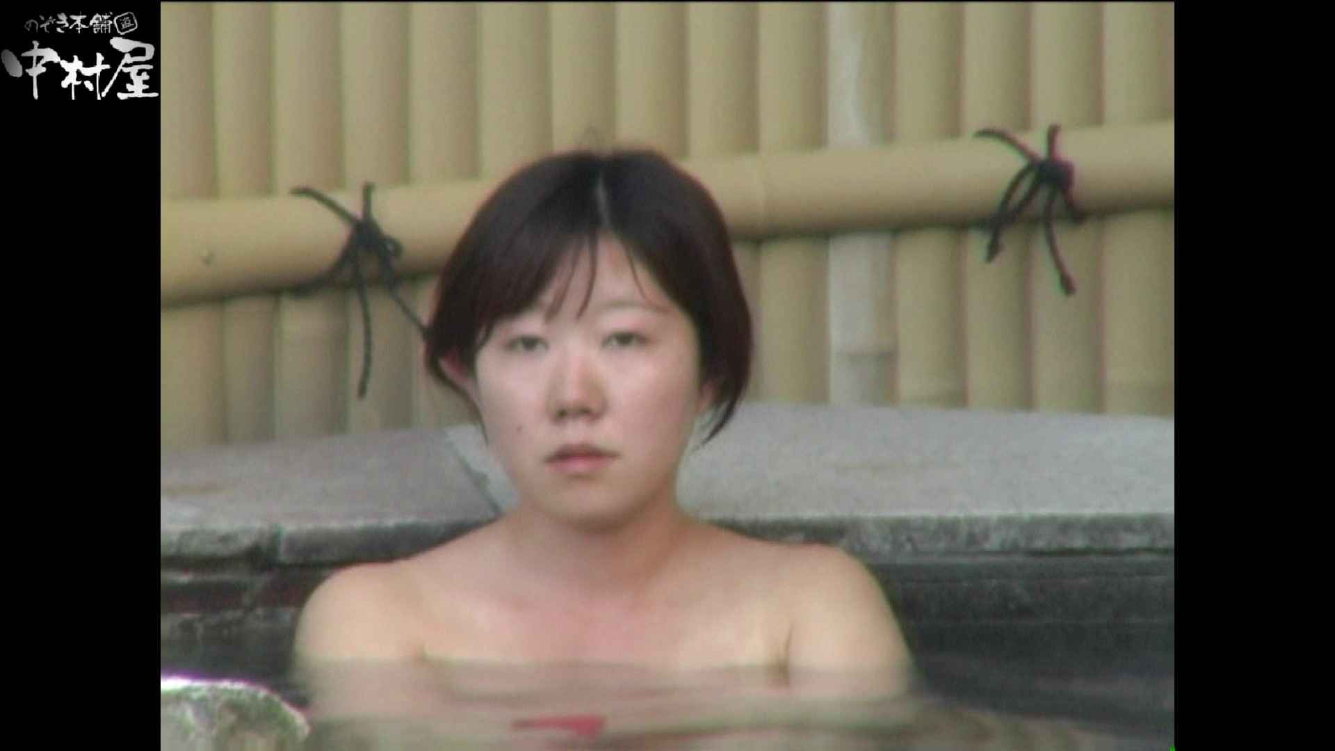 Aquaな露天風呂Vol.977 盗撮   露天  82pic 44