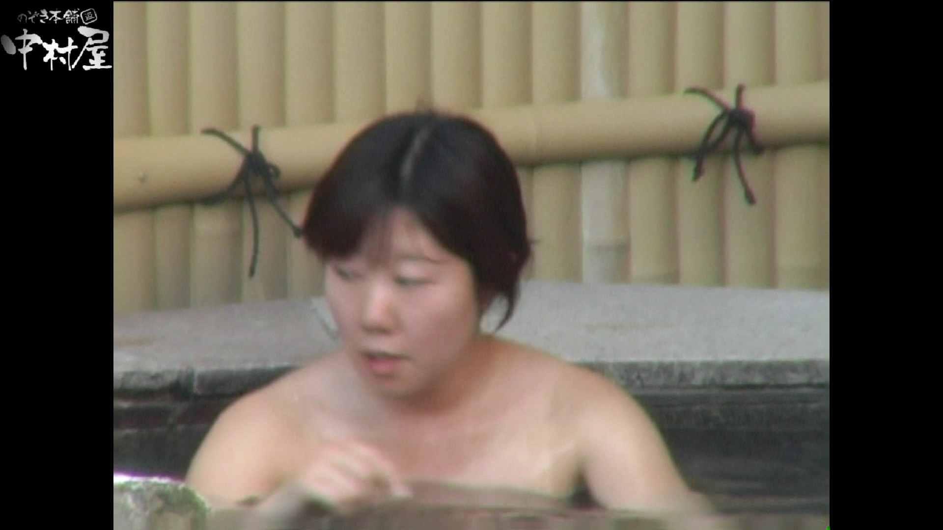 Aquaな露天風呂Vol.977 盗撮   露天  82pic 45