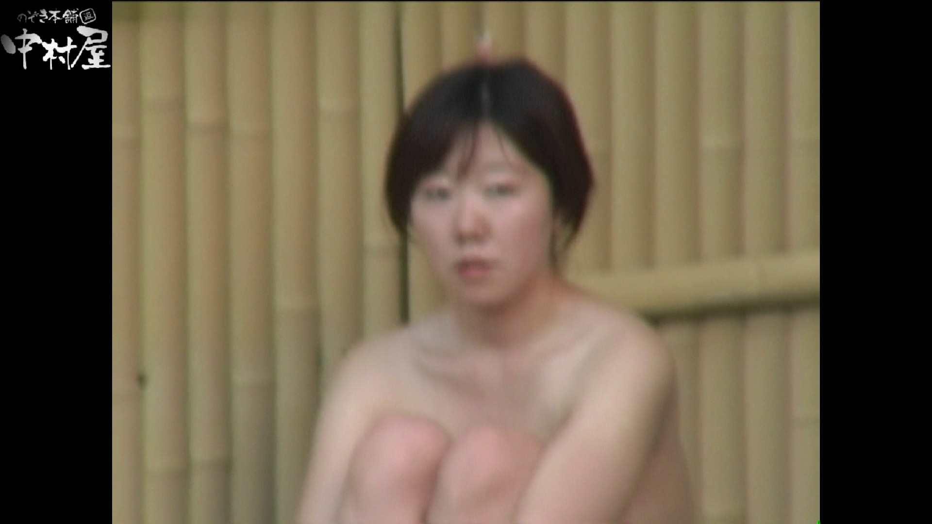 Aquaな露天風呂Vol.977 盗撮   露天  82pic 51