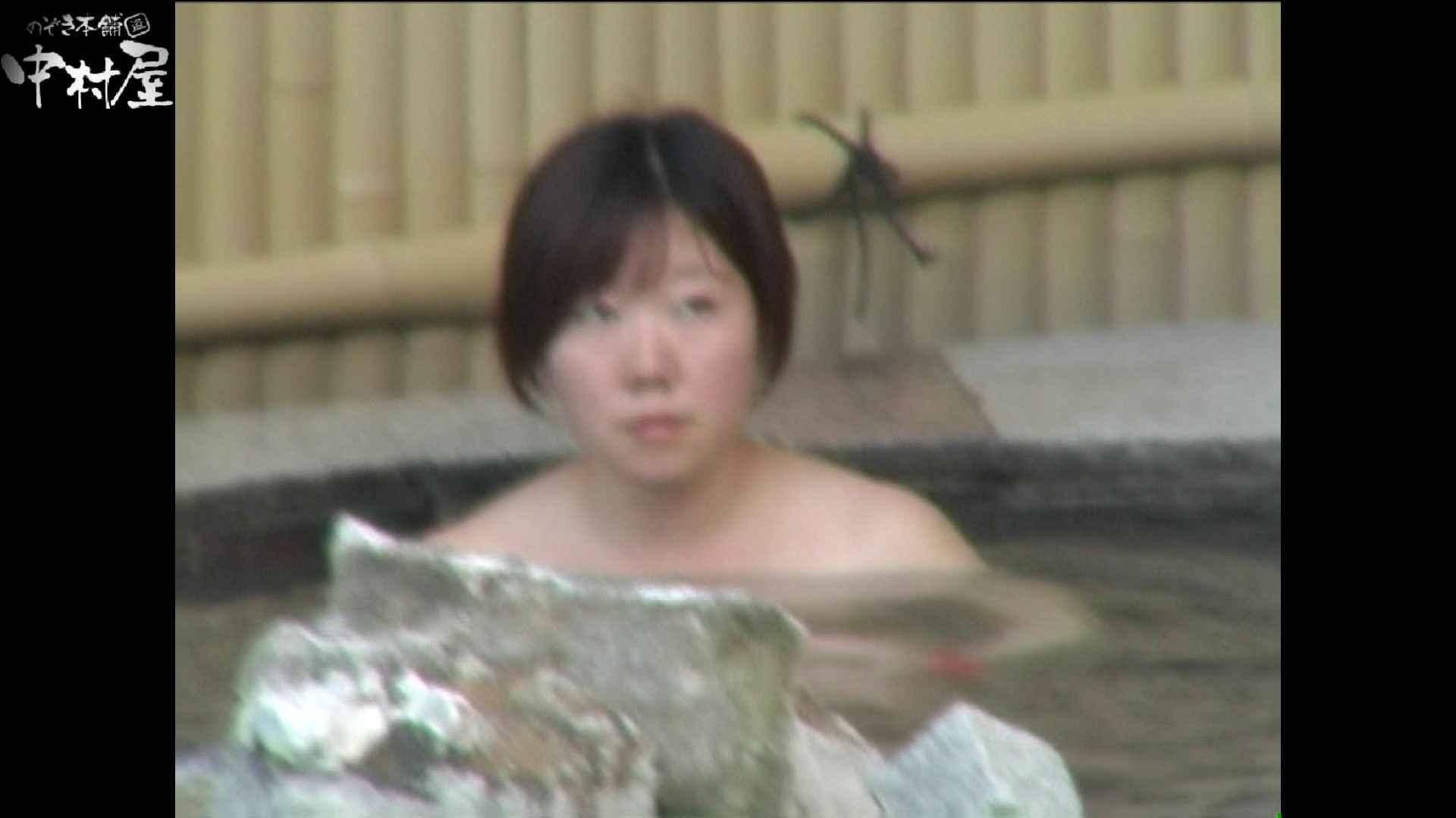 Aquaな露天風呂Vol.977 盗撮   露天  82pic 67