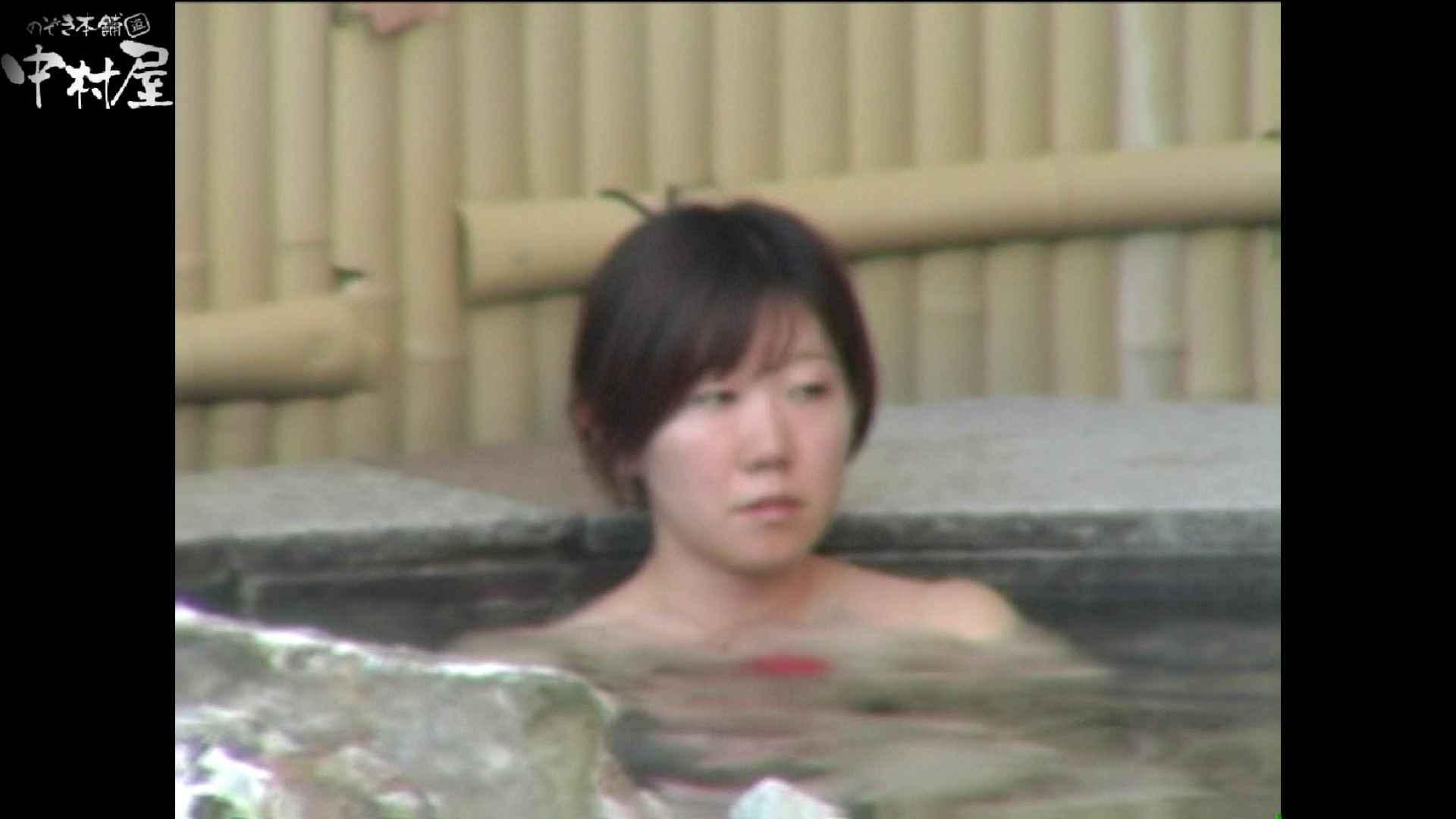 Aquaな露天風呂Vol.977 盗撮   露天  82pic 68