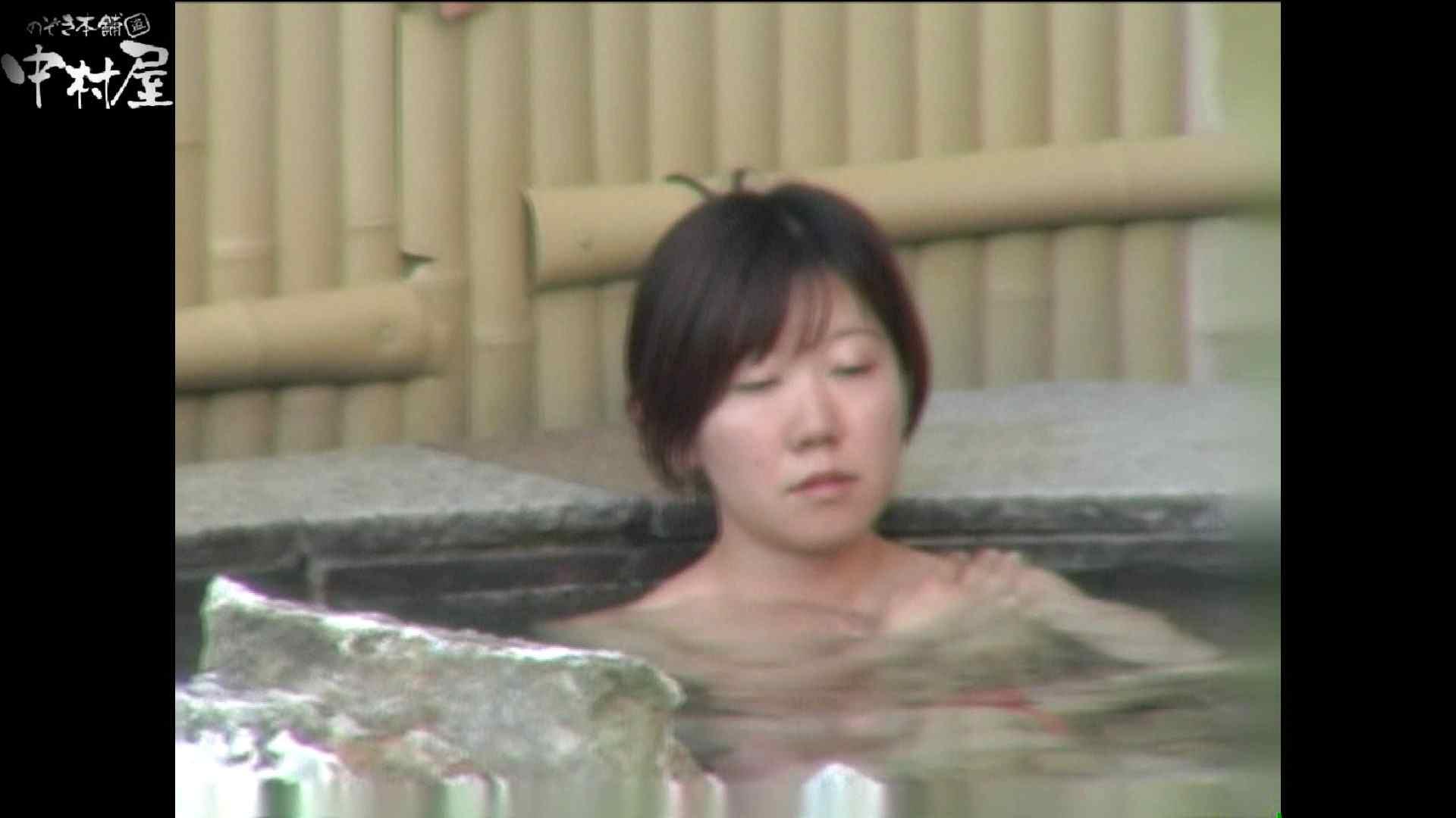 Aquaな露天風呂Vol.977 盗撮   露天  82pic 69