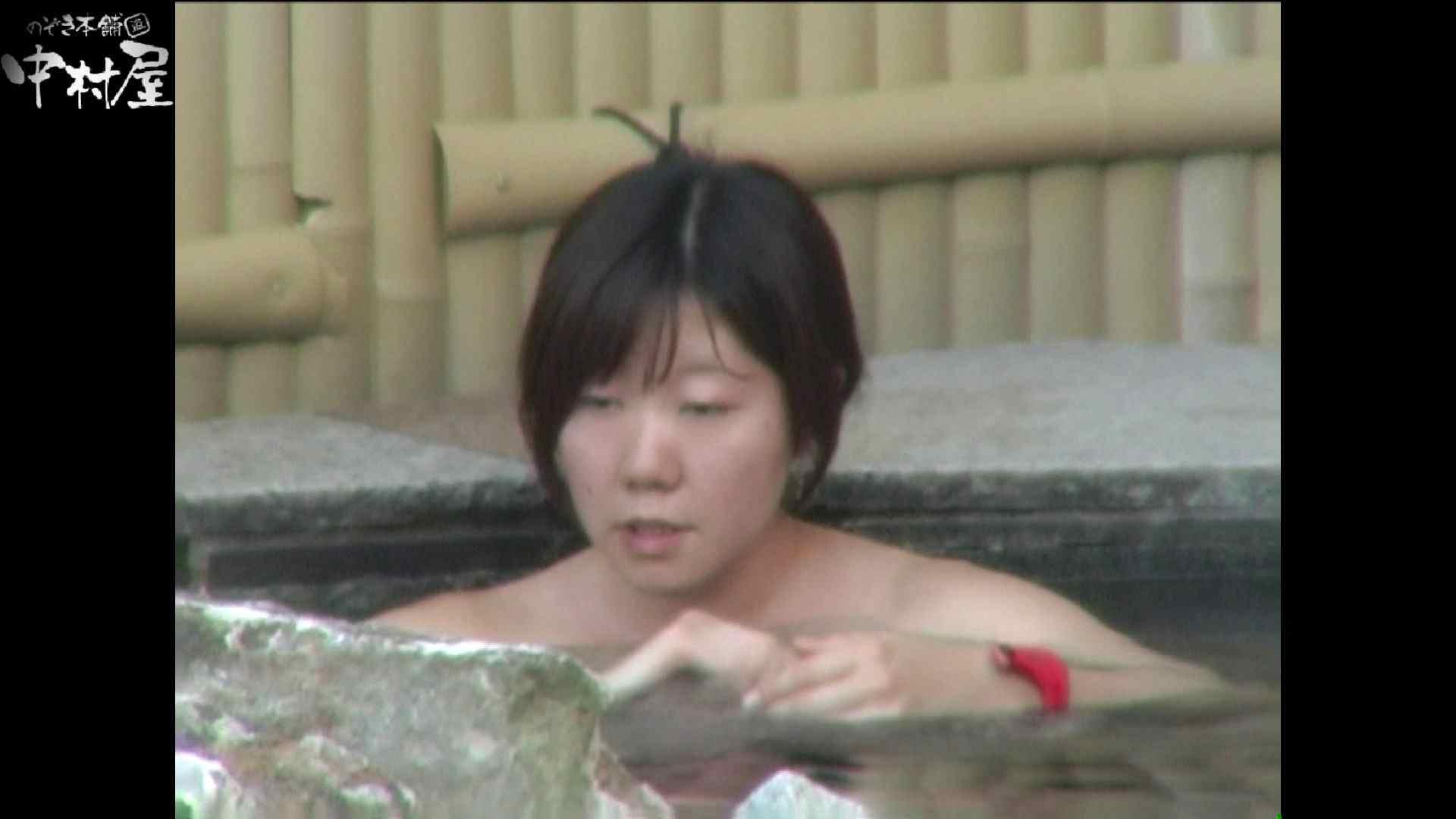 Aquaな露天風呂Vol.977 盗撮   露天  82pic 71