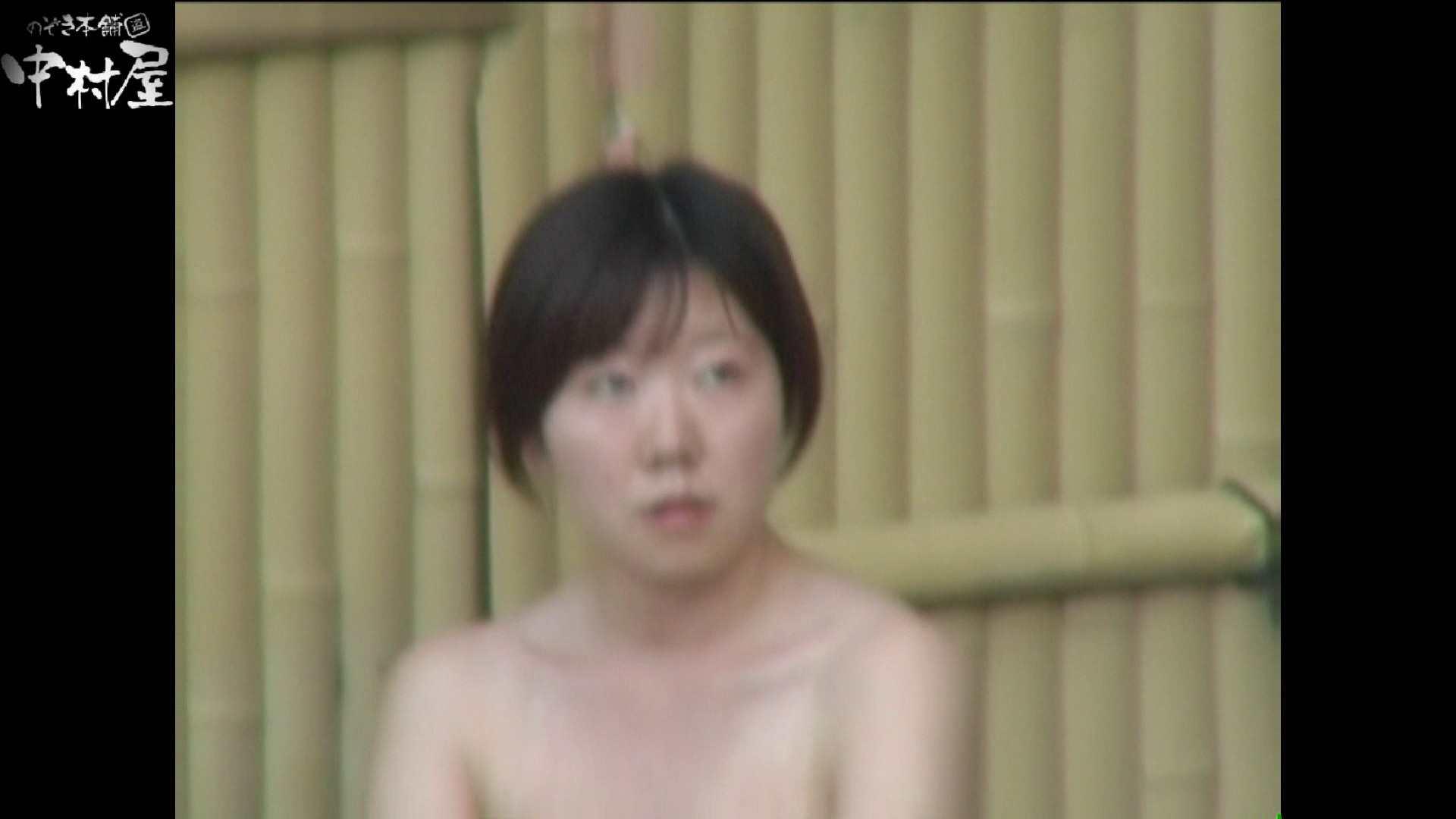 Aquaな露天風呂Vol.977 盗撮   露天  82pic 75