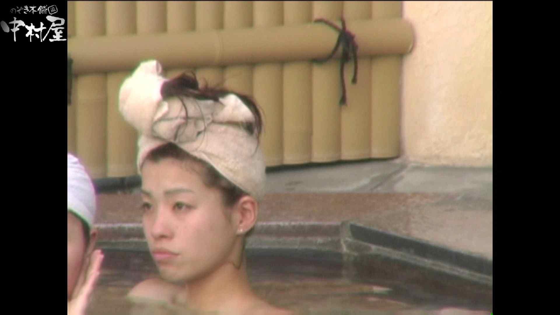 Aquaな露天風呂Vol.979 露天 | HなOL  75pic 1