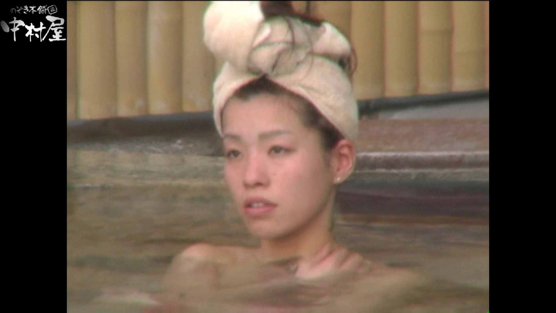Aquaな露天風呂Vol.979 露天 | HなOL  75pic 29