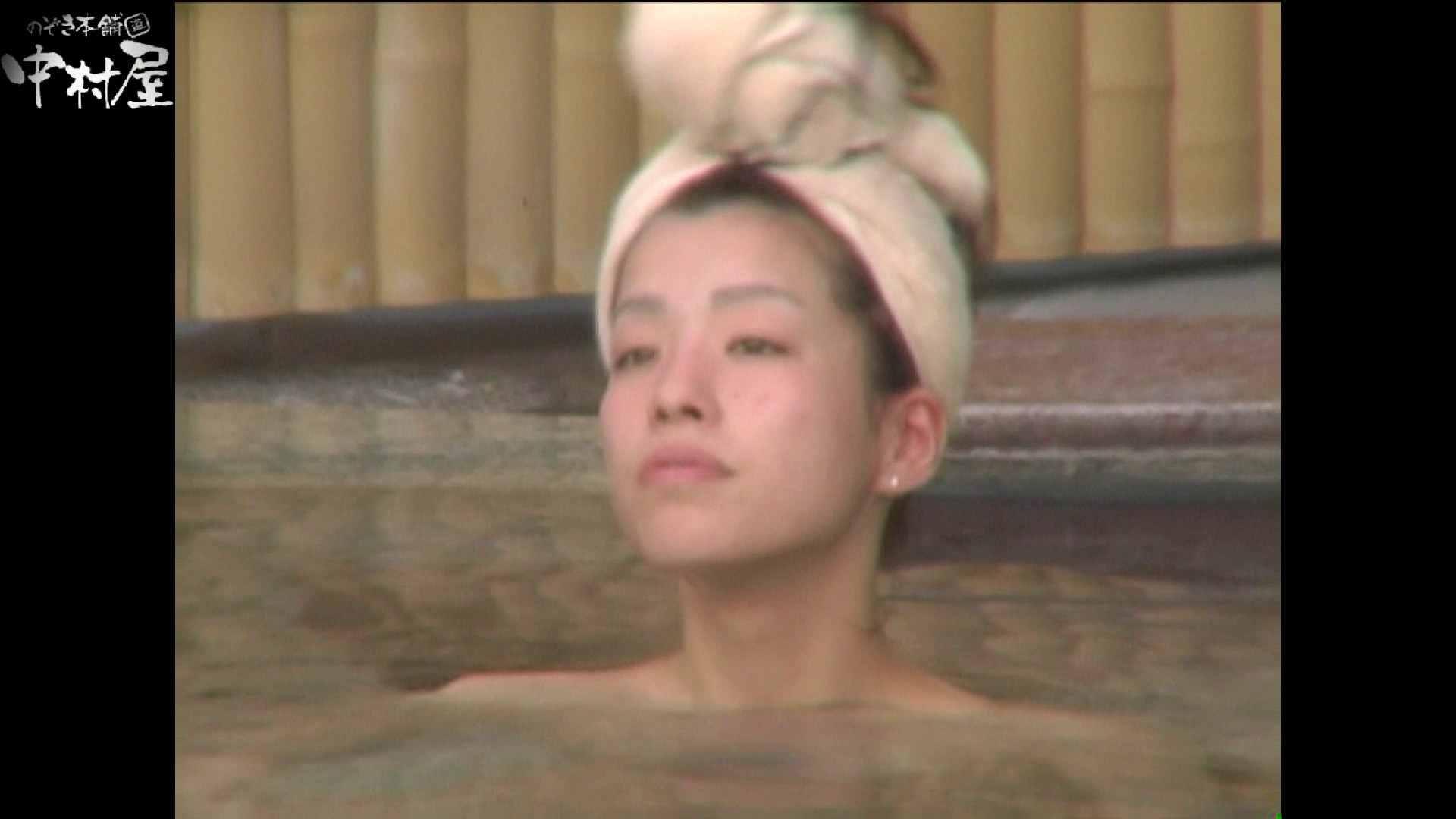 Aquaな露天風呂Vol.979 露天 | HなOL  75pic 31