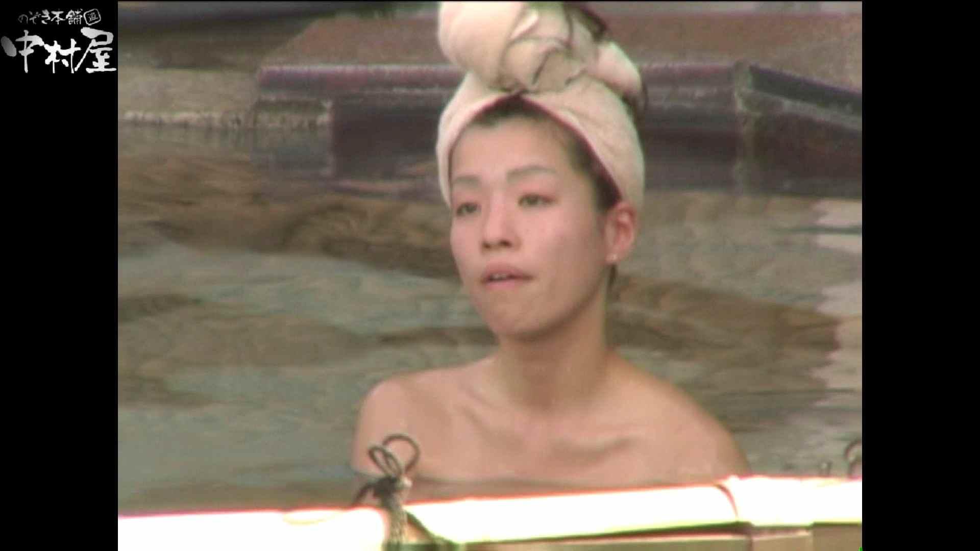Aquaな露天風呂Vol.979 露天 | HなOL  75pic 41