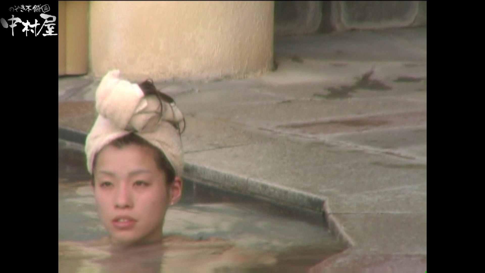 Aquaな露天風呂Vol.979 露天 | HなOL  75pic 58