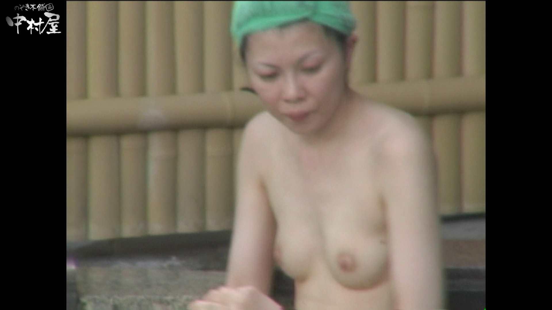 Aquaな露天風呂Vol.981 露天 | HなOL  72pic 10