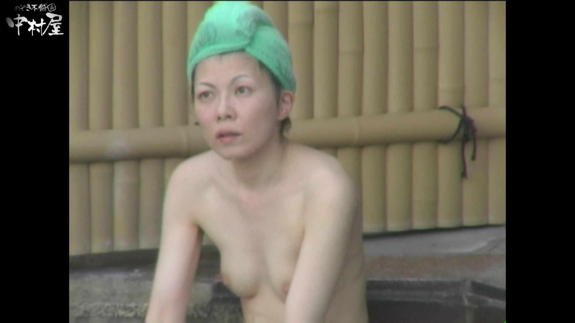 Aquaな露天風呂Vol.981 露天 | HなOL  72pic 17