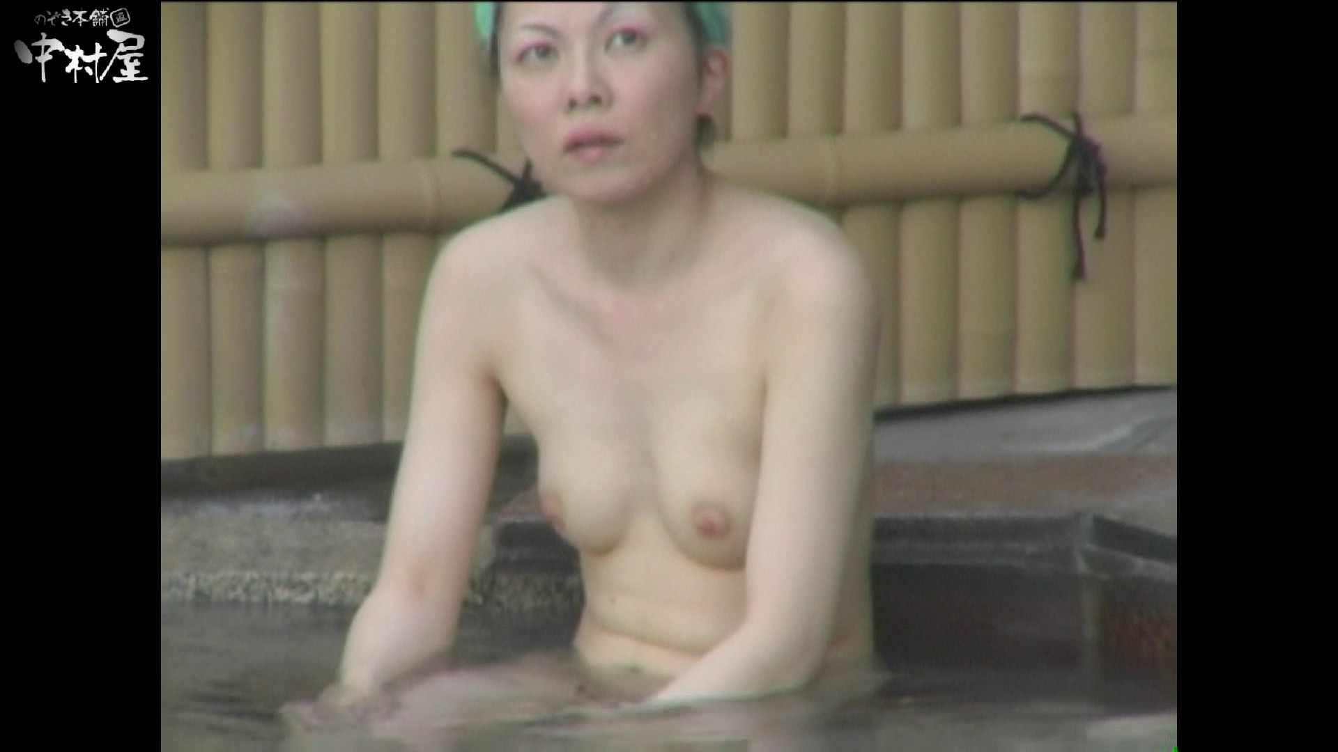 Aquaな露天風呂Vol.981 露天 | HなOL  72pic 21