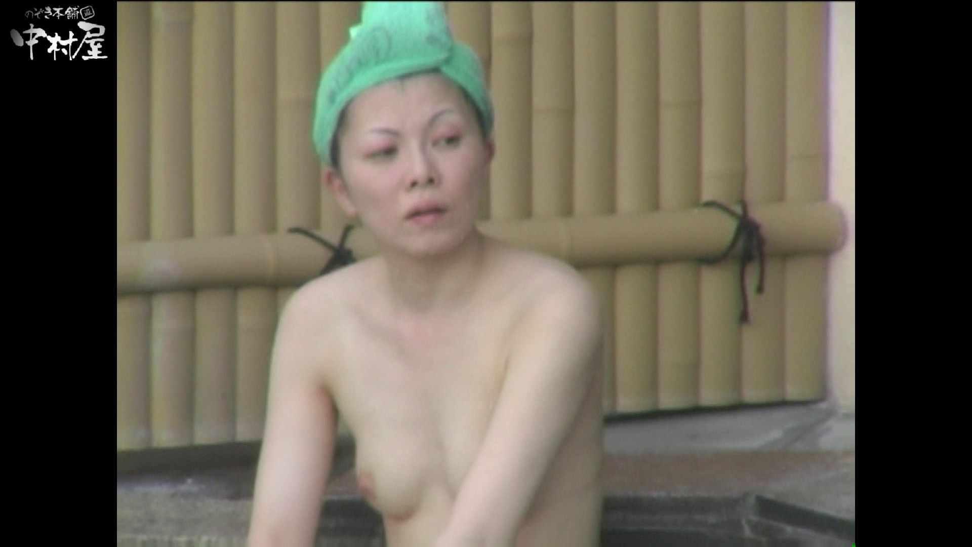 Aquaな露天風呂Vol.981 露天 | HなOL  72pic 25