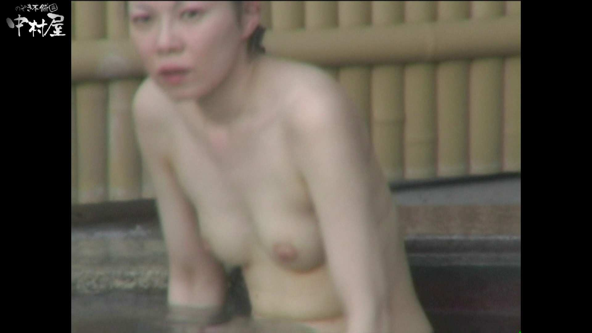 Aquaな露天風呂Vol.981 露天 | HなOL  72pic 37