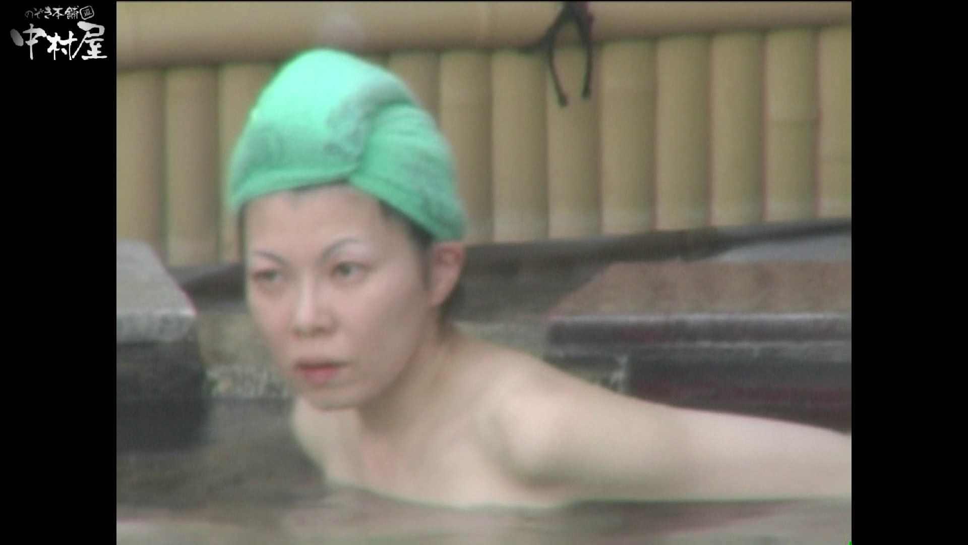 Aquaな露天風呂Vol.981 露天 | HなOL  72pic 45