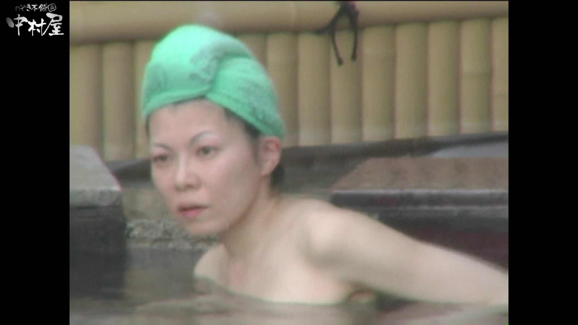 Aquaな露天風呂Vol.981 露天 | HなOL  72pic 46
