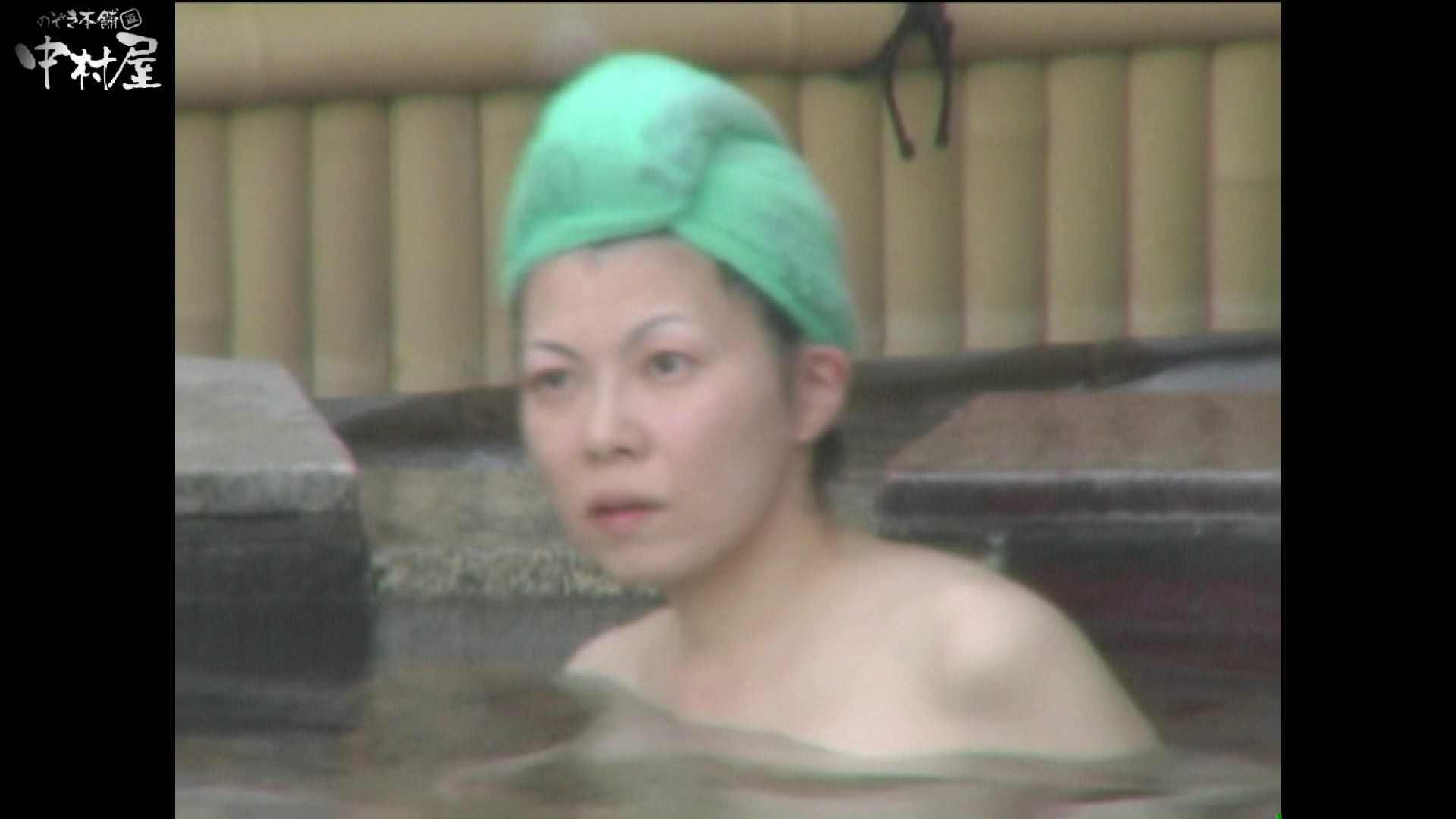Aquaな露天風呂Vol.981 露天 | HなOL  72pic 47