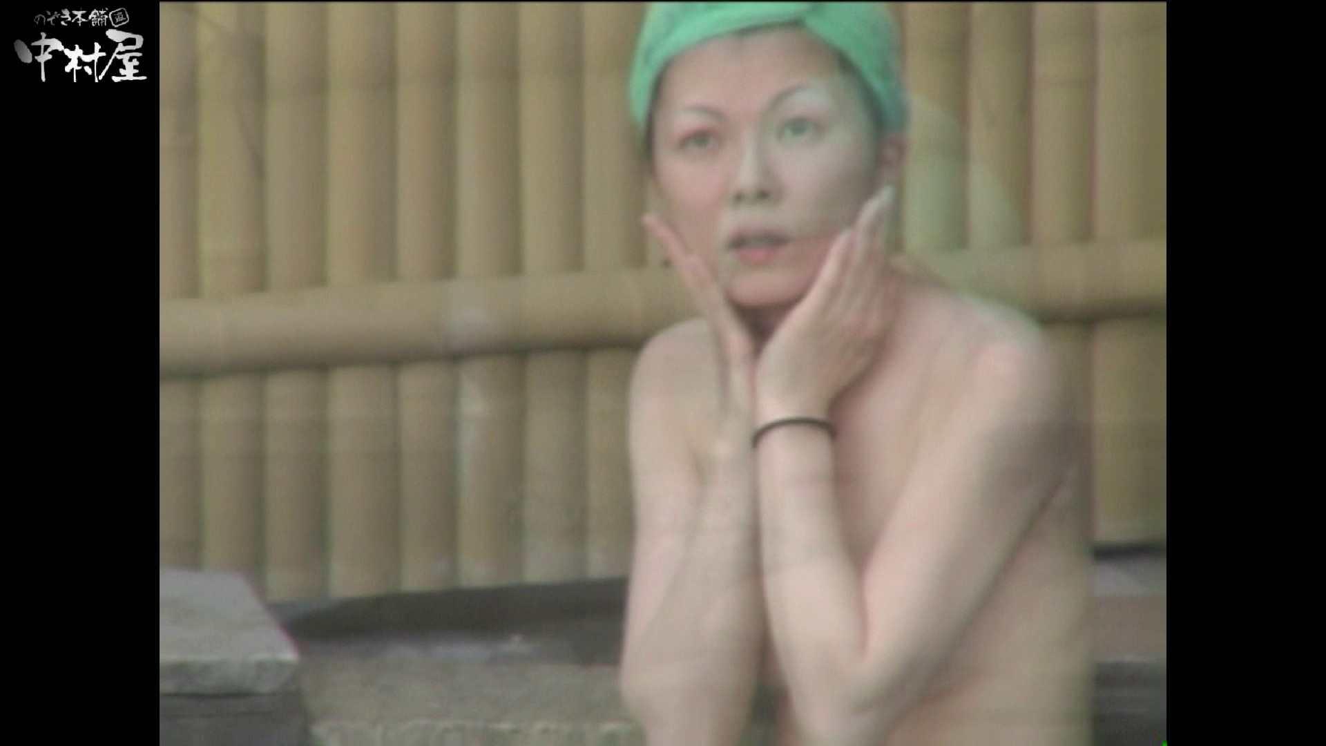 Aquaな露天風呂Vol.981 露天 | HなOL  72pic 49