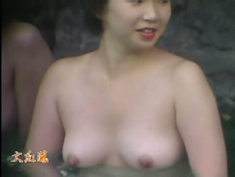 美容外科医が撮った女性器② アナル | バイブ  102pic 88